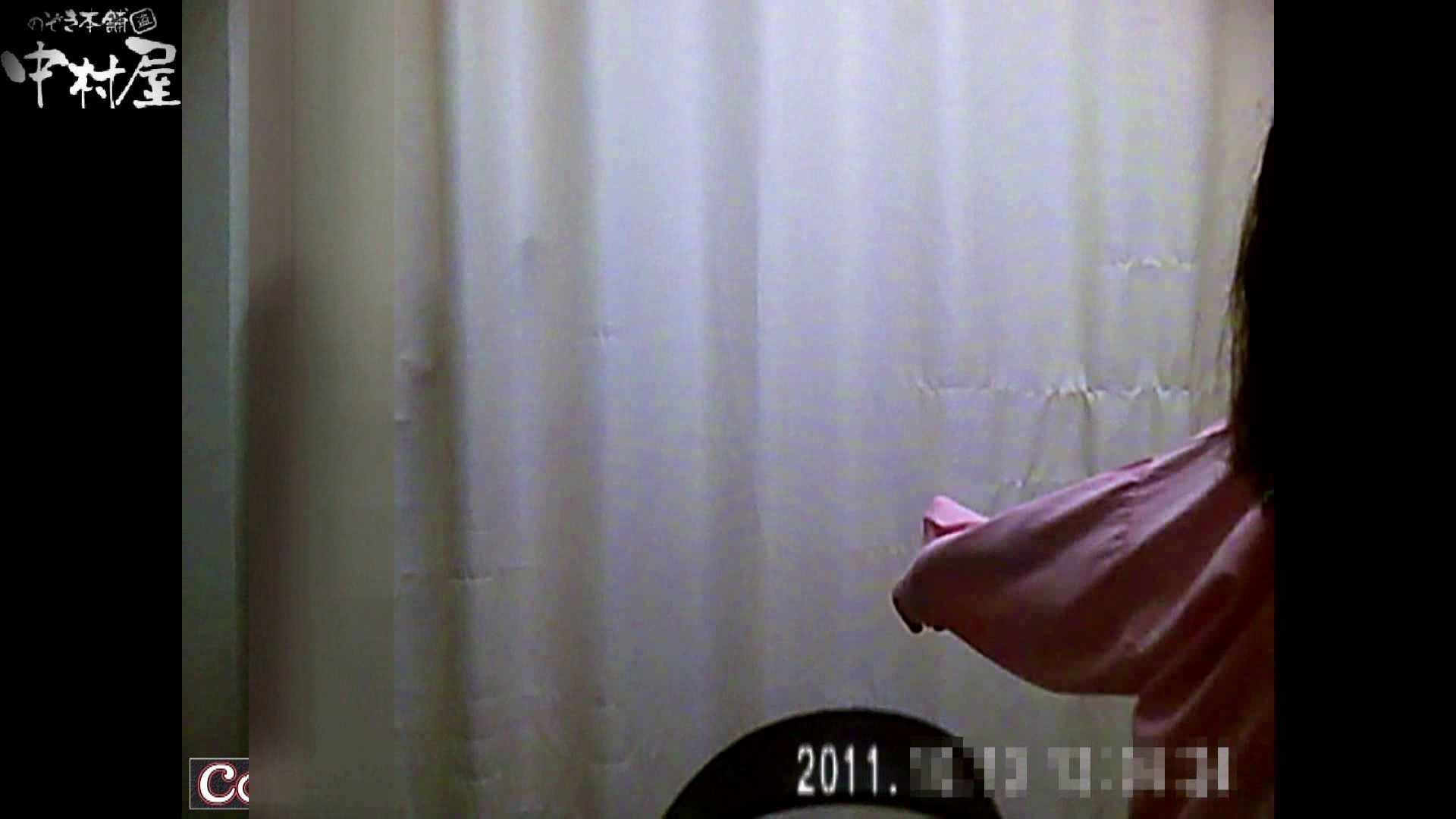 激ヤバ健康診断!着替えの一部始終.vol.56※本編ボカシ・目線無し 盗撮シリーズ AV動画キャプチャ 92PIX 67