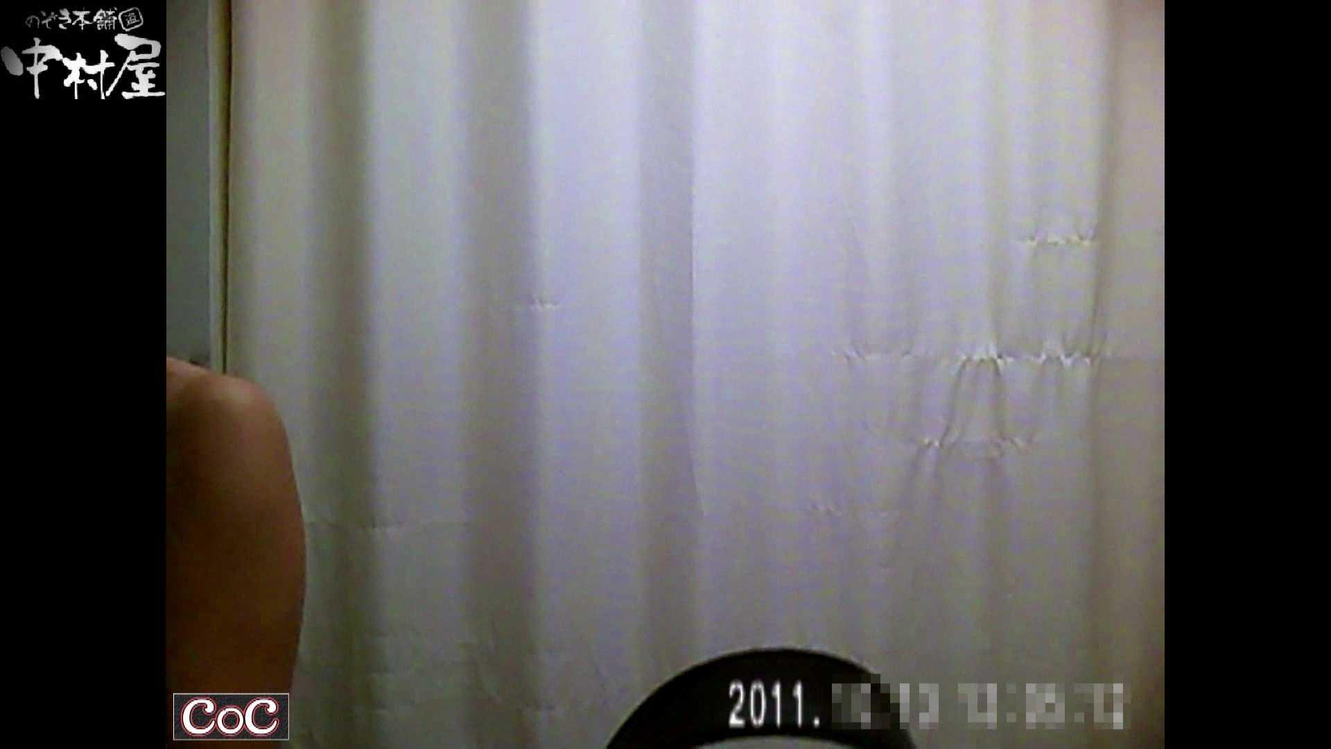 激ヤバ健康診断!着替えの一部始終.vol.56※本編ボカシ・目線無し 裸体 オメコ動画キャプチャ 92PIX 69