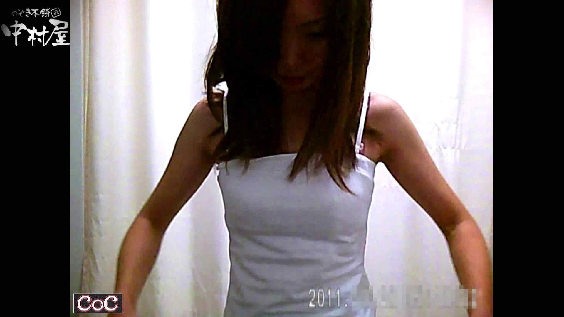 Doctor-X元医者による反抗vol.64後編 おまんこ見放題 | 盗撮シリーズ  104PIX 23