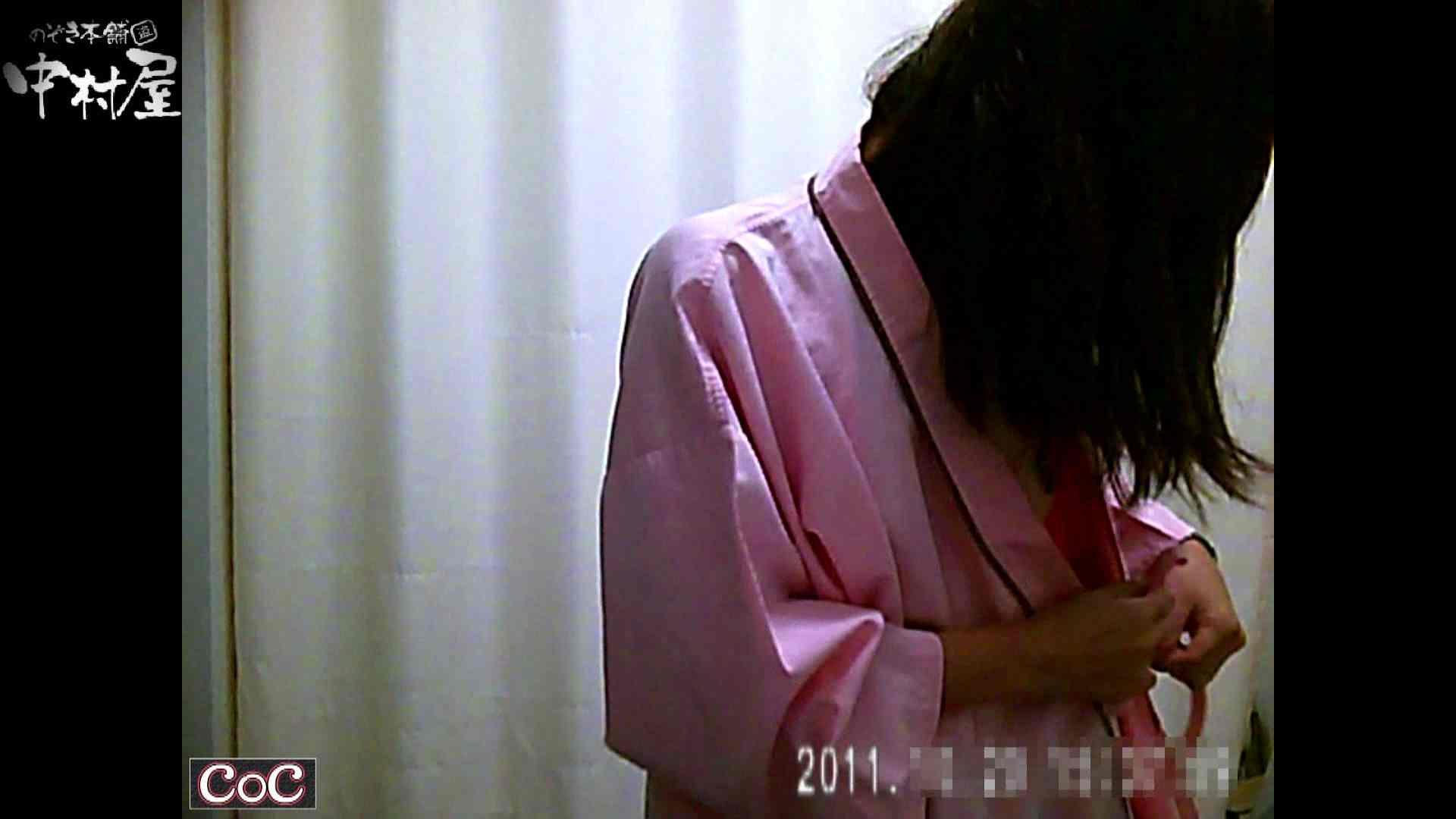 Doctor-X元医者による反抗vol.64後編 おまんこ見放題 | 盗撮シリーズ  104PIX 83