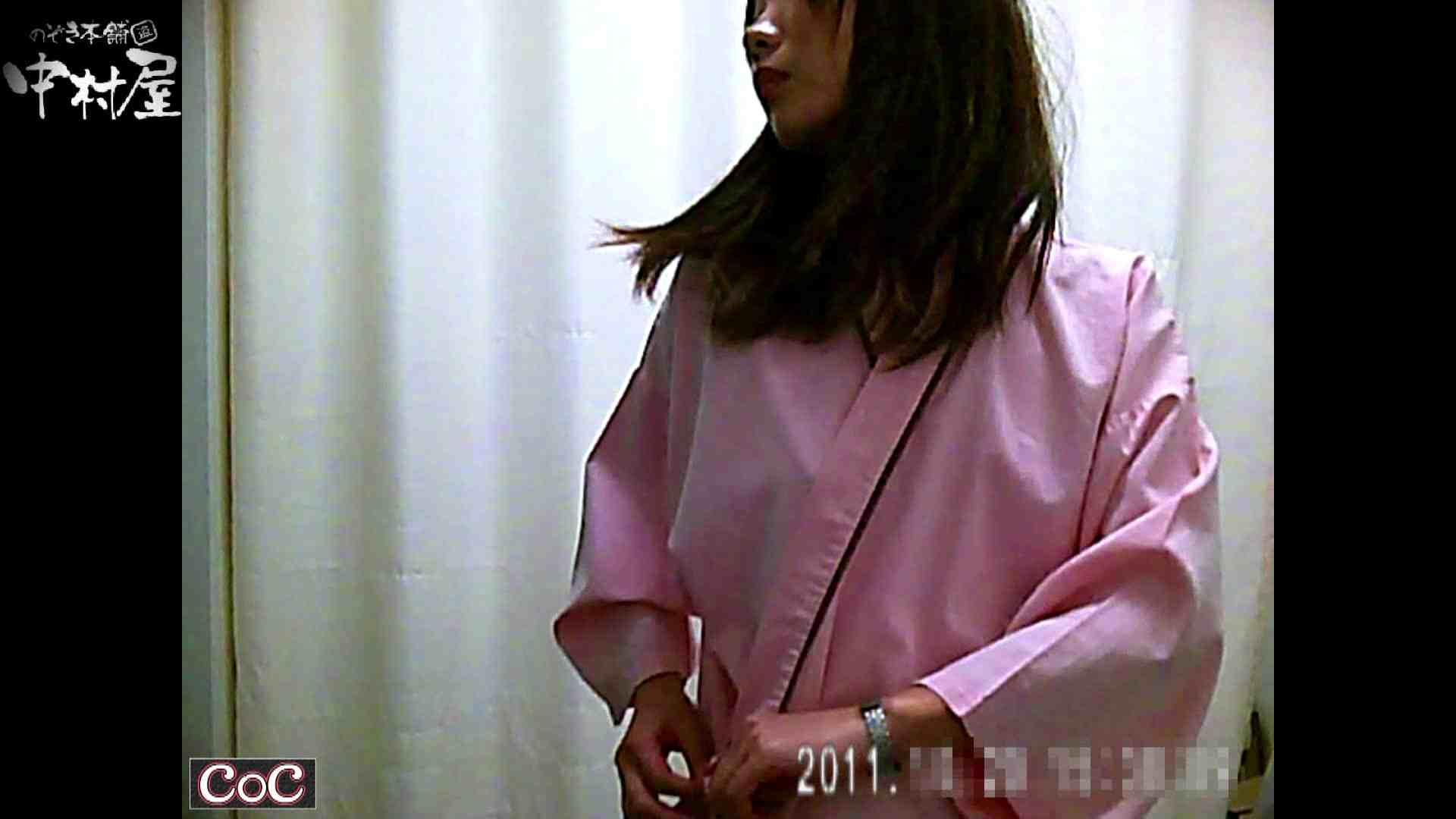 Doctor-X元医者による反抗vol.64後編 おまんこ見放題 | 盗撮シリーズ  104PIX 87