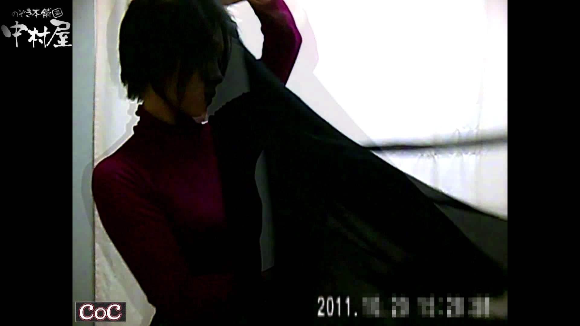 Doctor-X元医者による反抗vol.65 おまんこ見放題 | 盗撮シリーズ  102PIX 15