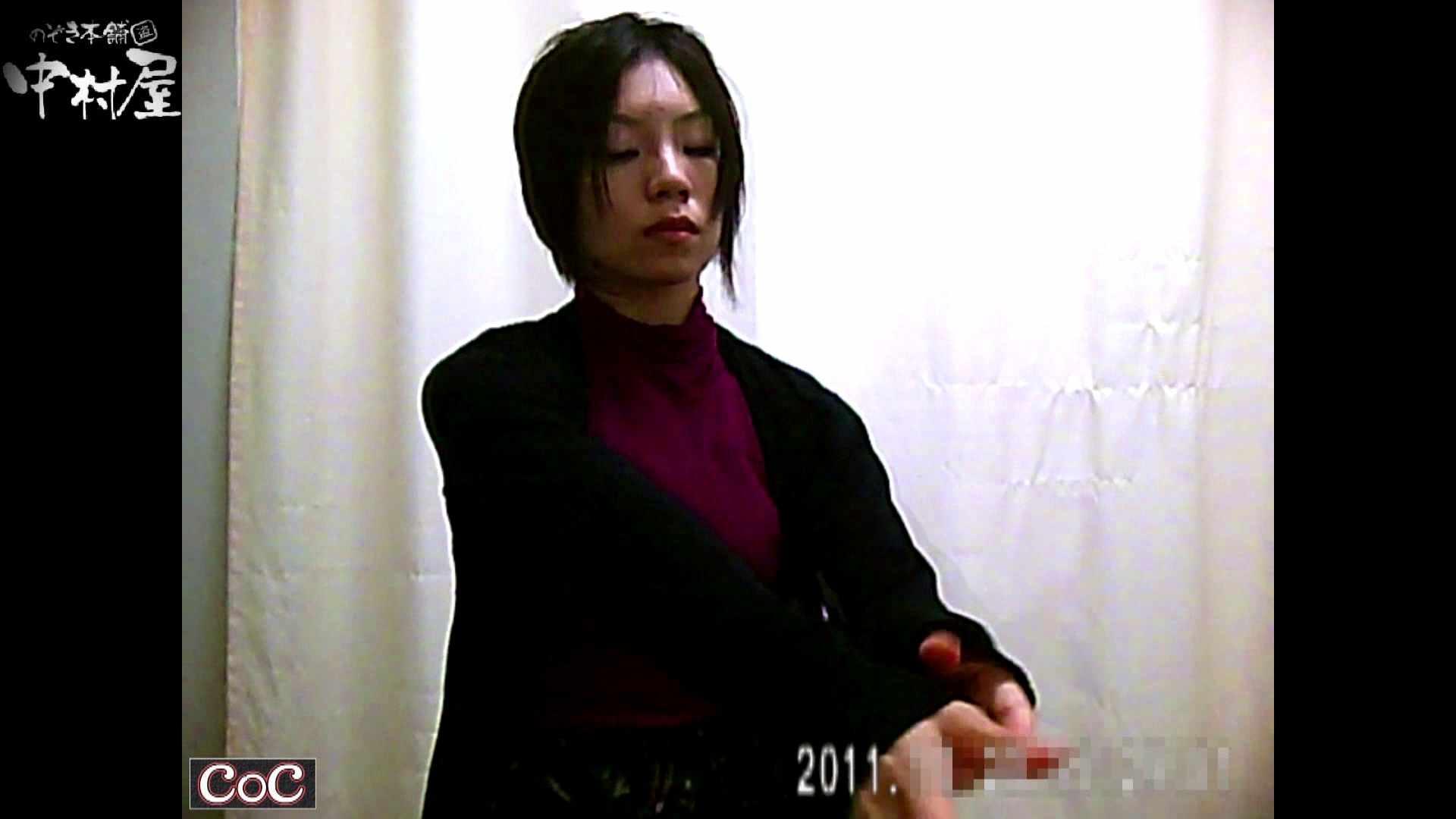 Doctor-X元医者による反抗vol.65 おまんこ見放題  102PIX 16