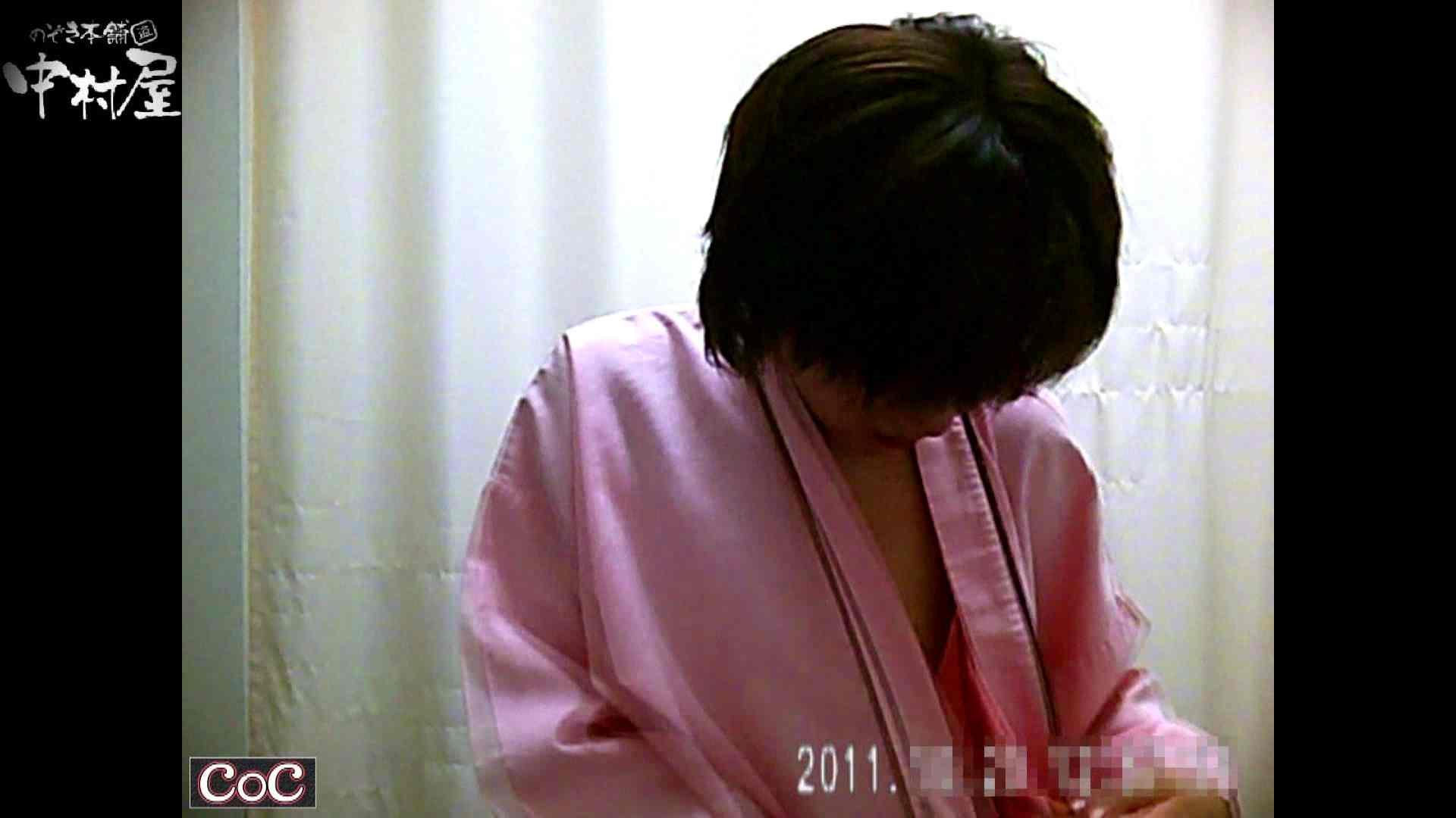 Doctor-X元医者による反抗vol.65 おまんこ見放題 | 盗撮シリーズ  102PIX 39