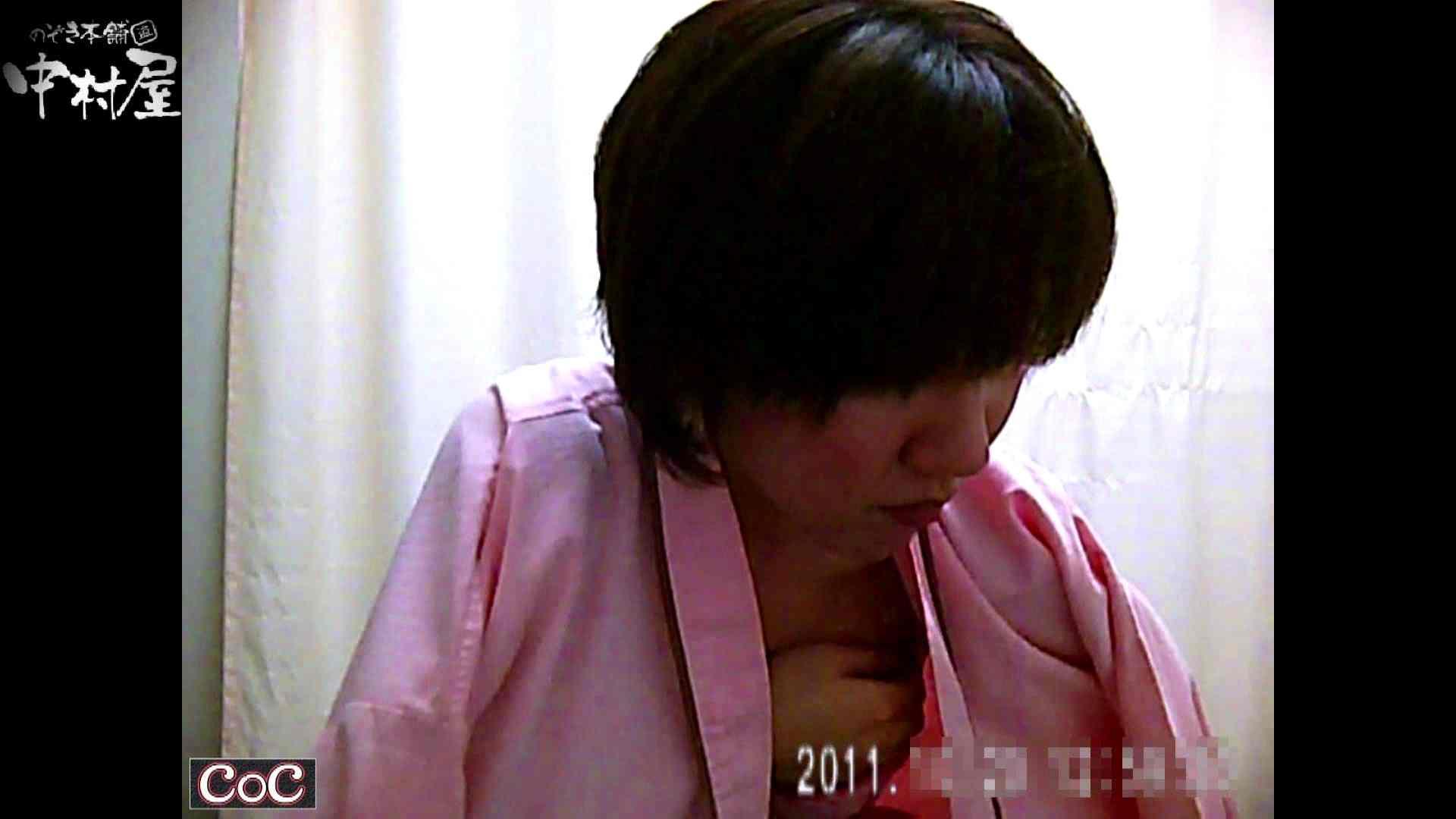 Doctor-X元医者による反抗vol.65 おまんこ見放題 | 盗撮シリーズ  102PIX 53