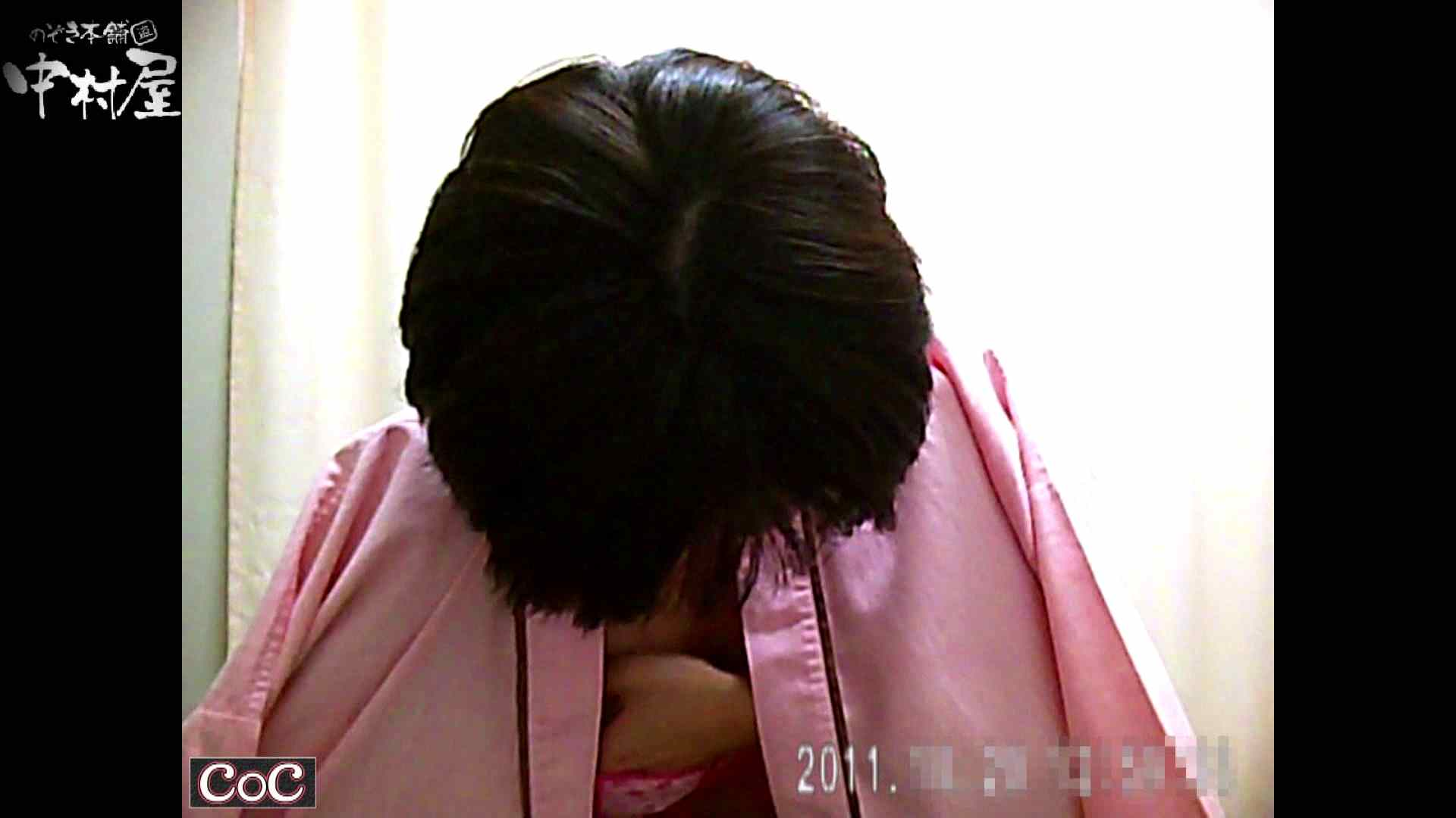 Doctor-X元医者による反抗vol.65 おまんこ見放題 | 盗撮シリーズ  102PIX 55