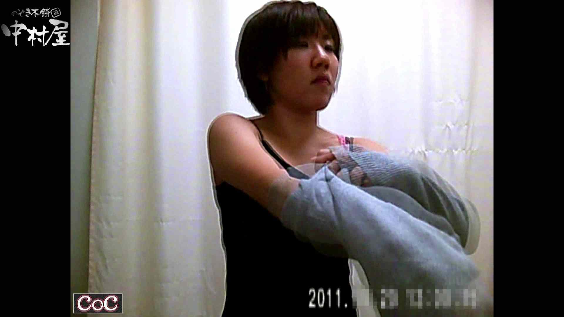 Doctor-X元医者による反抗vol.65 おまんこ見放題 | 盗撮シリーズ  102PIX 65