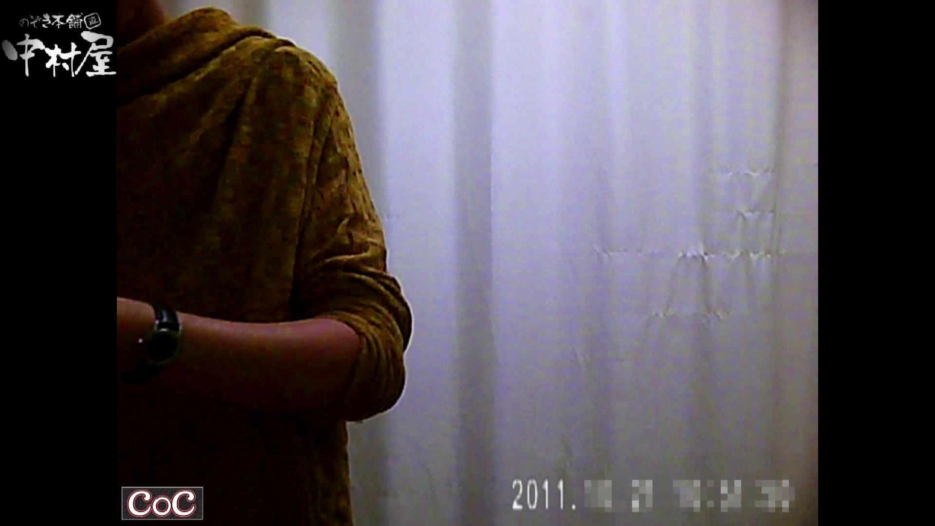 Doctor-X元医者による反抗vol.66後編 盗撮シリーズ | おまんこ見放題  96PIX 17