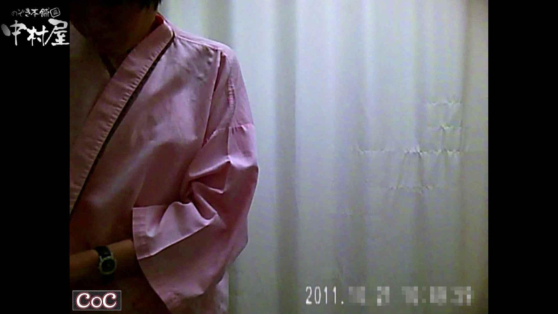 Doctor-X元医者による反抗vol.66後編 盗撮シリーズ | おまんこ見放題  96PIX 87