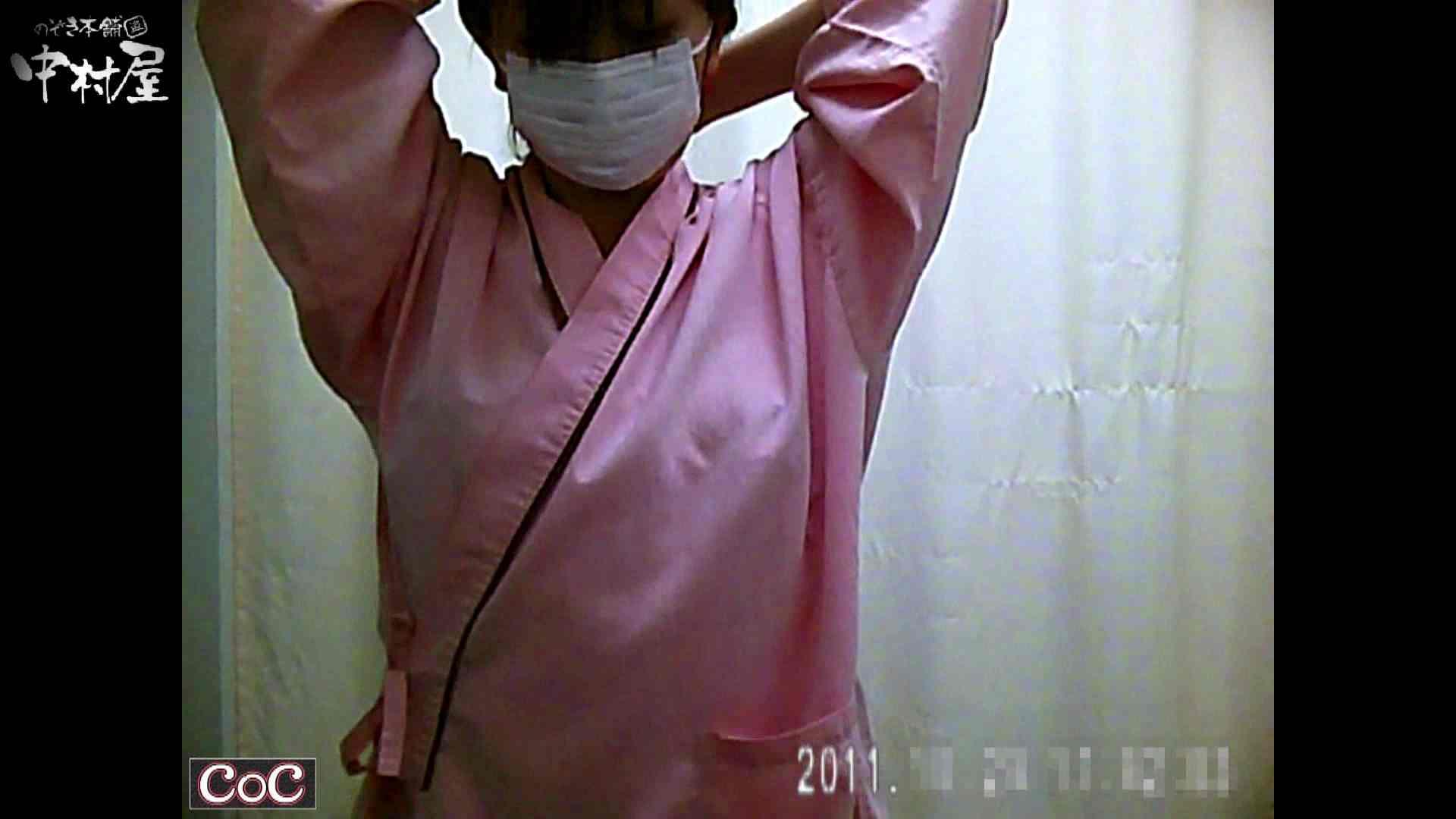 激ヤバ健康診断!着替えの一部始終.vol.69※本編ボカシ・目線無し ナースのエロ動画 のぞき 94PIX 5