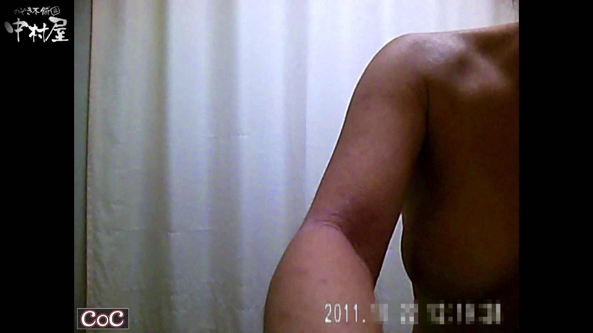 激ヤバ健康診断!着替えの一部始終.vol.69※本編ボカシ・目線無し 裸体 スケベ動画紹介 94PIX 54