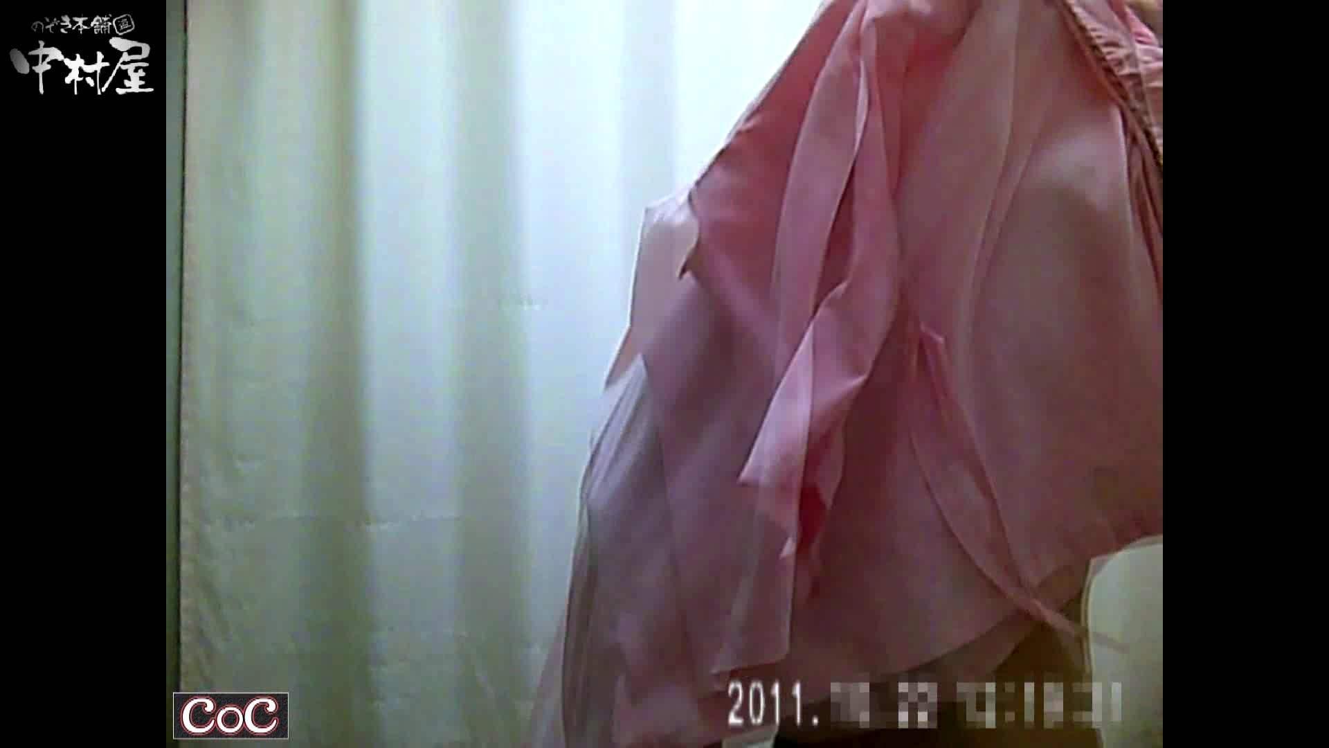 激ヤバ健康診断!着替えの一部始終.vol.69※本編ボカシ・目線無し ナースのエロ動画 のぞき 94PIX 55