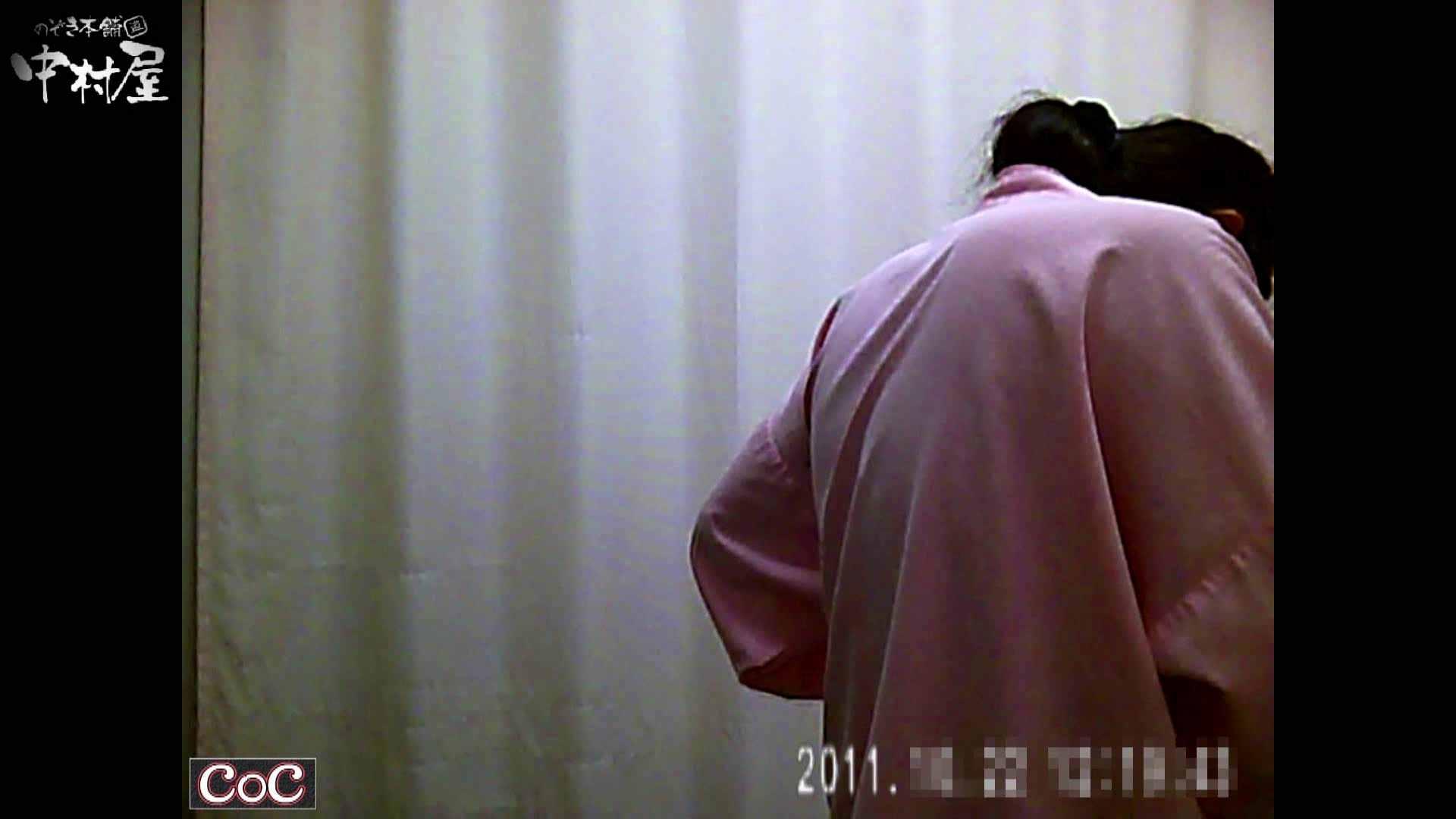 激ヤバ健康診断!着替えの一部始終.vol.69※本編ボカシ・目線無し 盗撮シリーズ おめこ無修正画像 94PIX 57