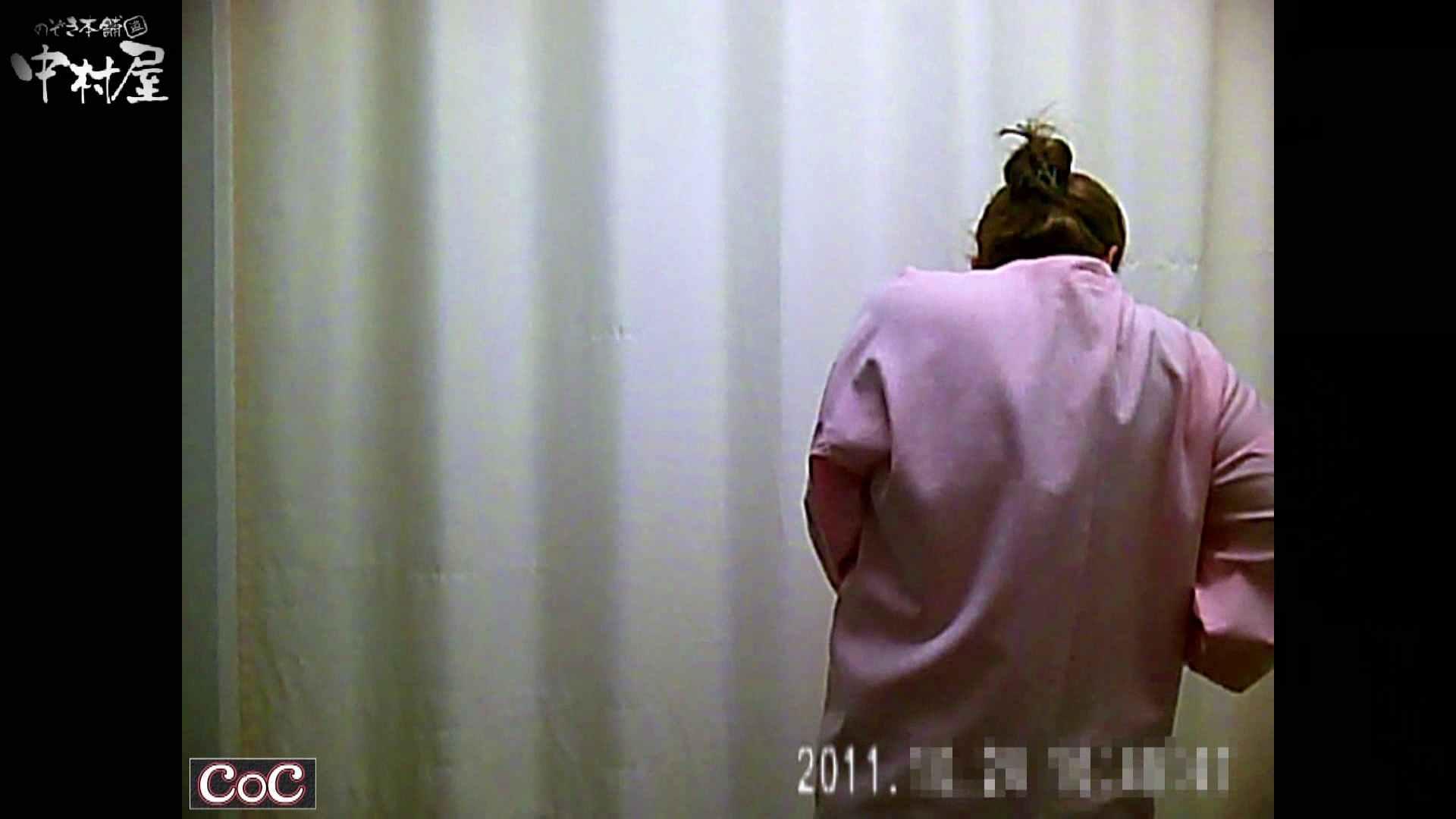 激ヤバ健康診断!着替えの一部始終.vol.69※本編ボカシ・目線無し 裸体 スケベ動画紹介 94PIX 74