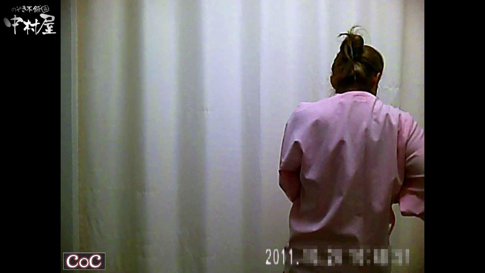 激ヤバ健康診断!着替えの一部始終.vol.69※本編ボカシ・目線無し ナースのエロ動画 のぞき 94PIX 75