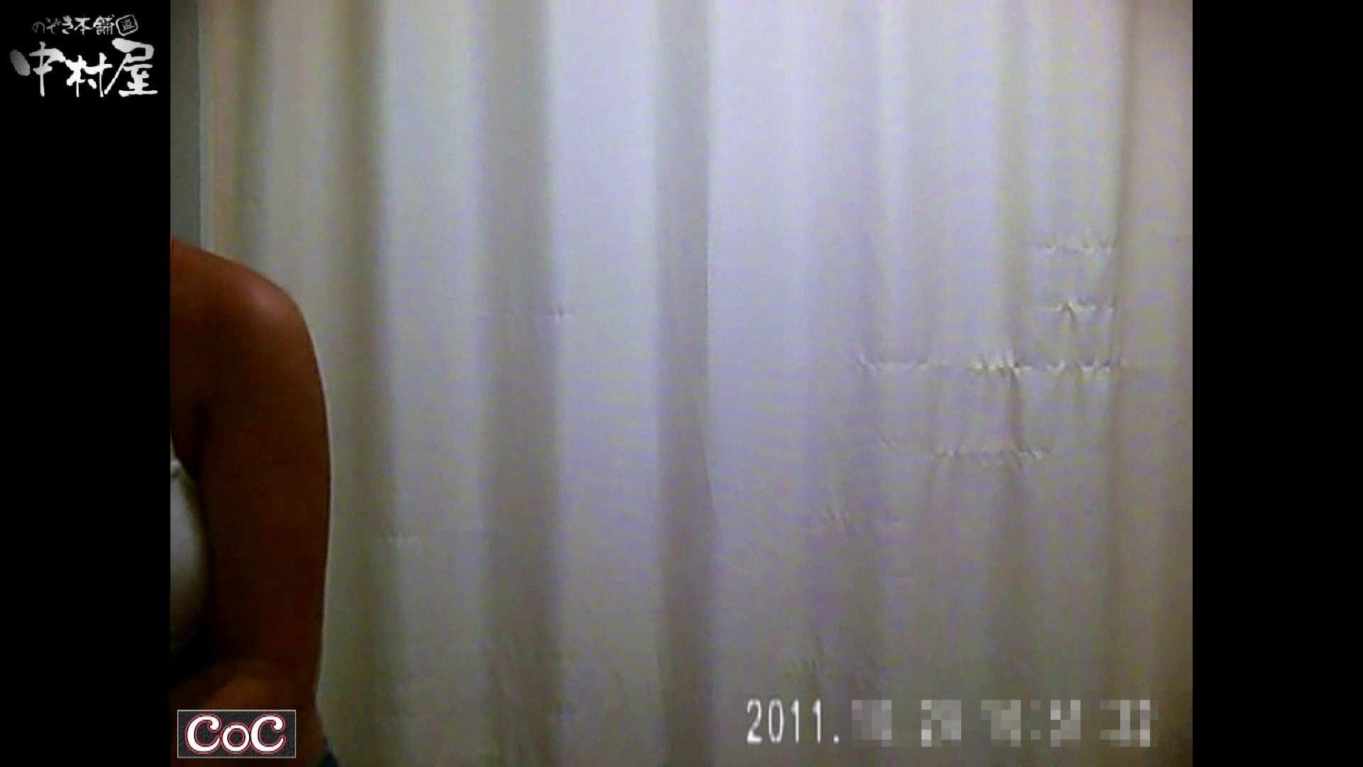 激ヤバ健康診断!着替えの一部始終.vol.69※本編ボカシ・目線無し ナースのエロ動画 | 着替え のぞき 94PIX 81