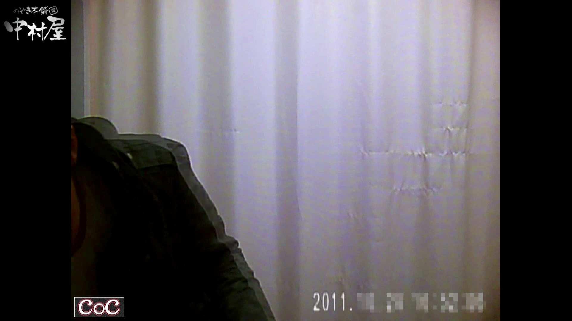激ヤバ健康診断!着替えの一部始終.vol.69※本編ボカシ・目線無し 盗撮シリーズ おめこ無修正画像 94PIX 87