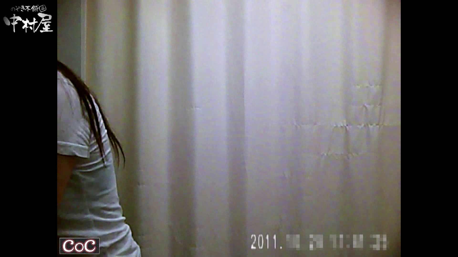 激ヤバ健康診断!着替えの一部始終.vol.69※本編ボカシ・目線無し ナースのエロ動画 のぞき 94PIX 90