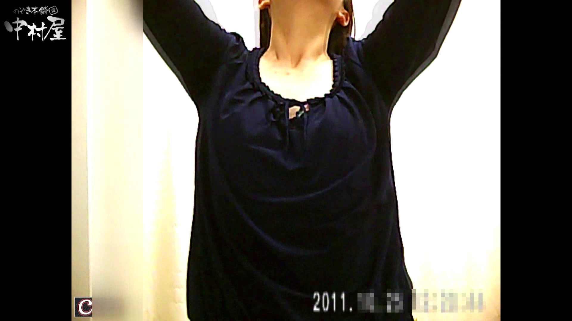 激ヤバ健康診断!着替えの一部始終.vol.71※本編ボカシ・目線無し ナースのエロ動画 オメコ無修正動画無料 93PIX 79