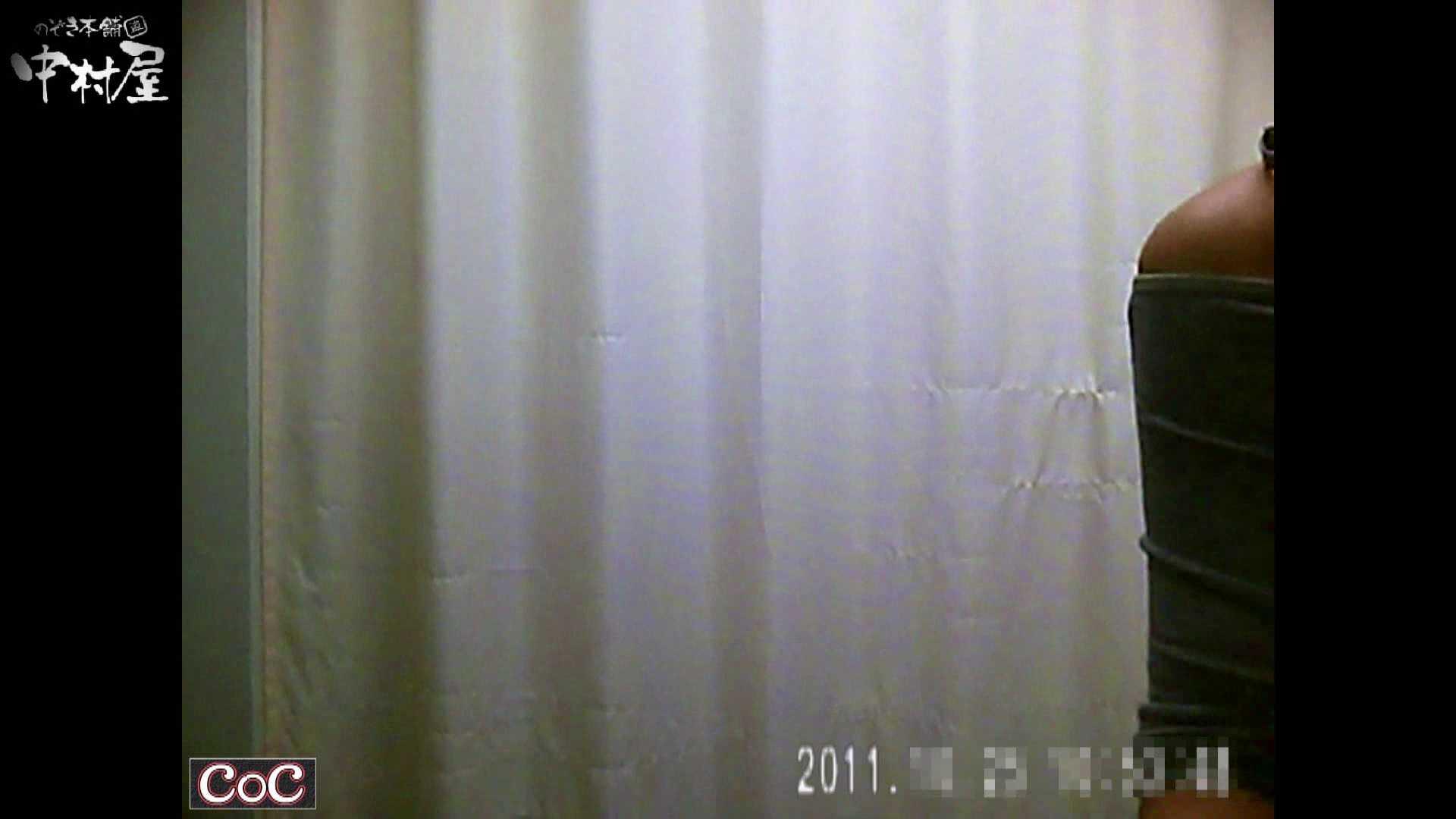 激ヤバ健康診断!着替えの一部始終.vol.71※本編ボカシ・目線無し 盗撮シリーズ   裸体  93PIX 91