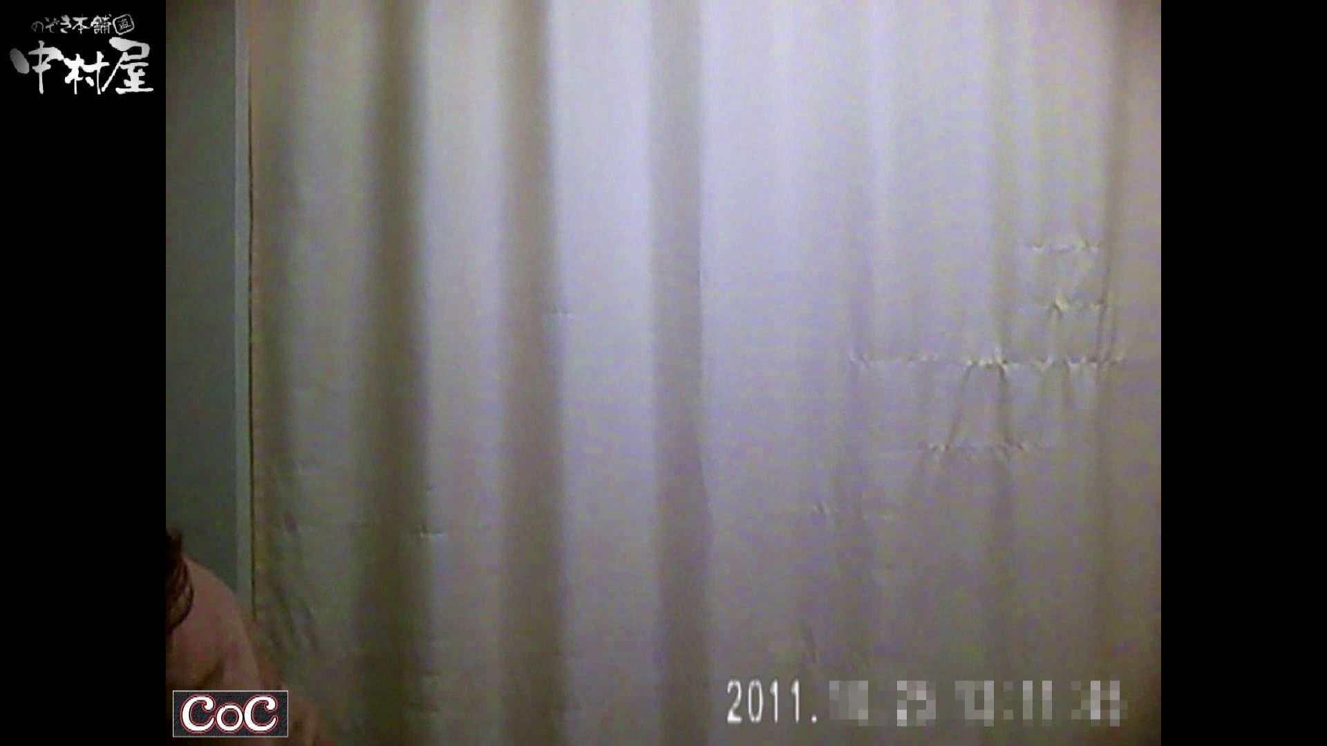 激ヤバ健康診断!着替えの一部始終.vol.72※本編ボカシ・目線無し ギャルのエロ動画 オメコ動画キャプチャ 113PIX 62