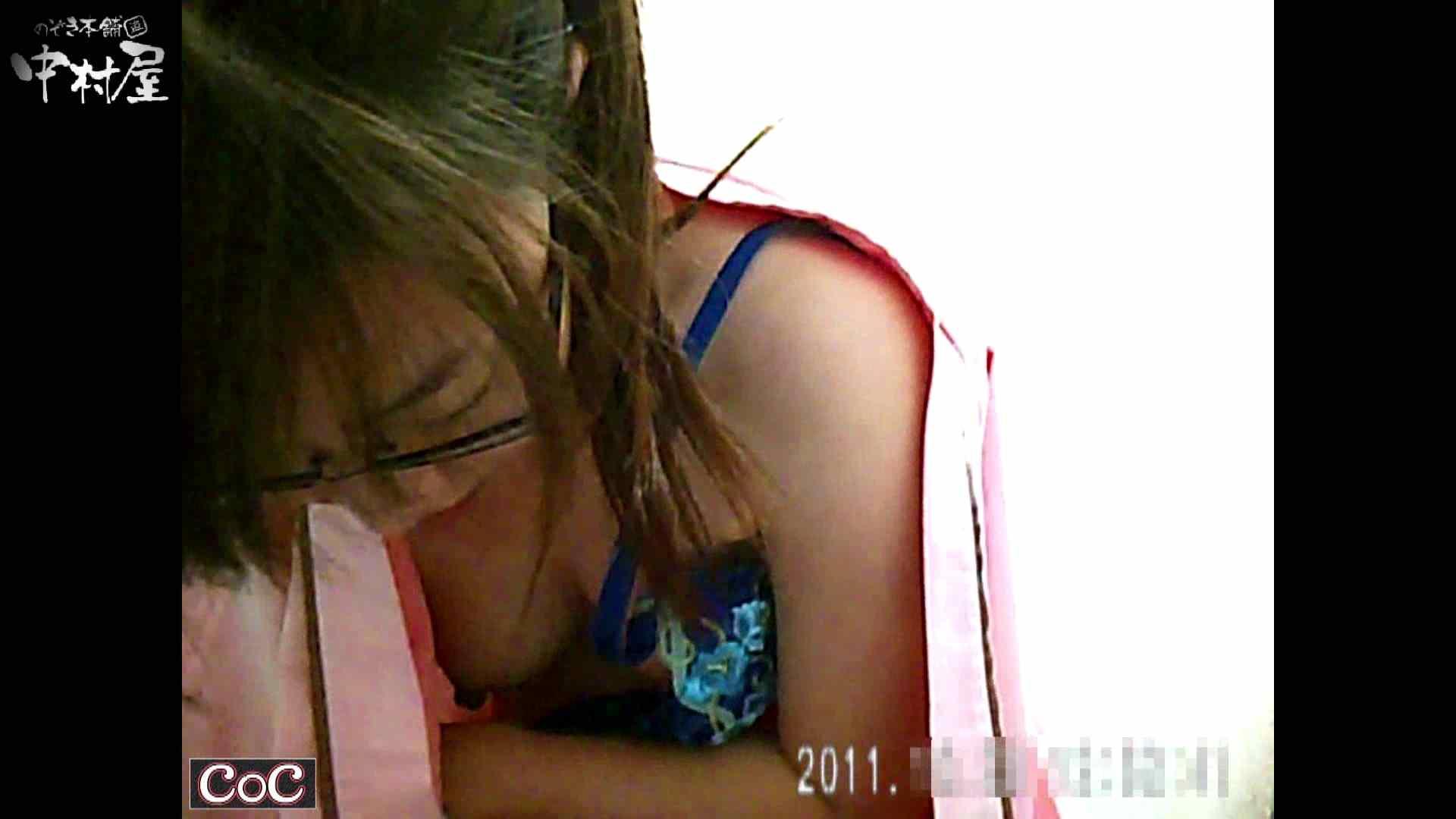 激ヤバ健康診断!着替えの一部始終.vol.74※本編ボカシ・目線無し ナースのエロ動画 アダルト動画キャプチャ 81PIX 14