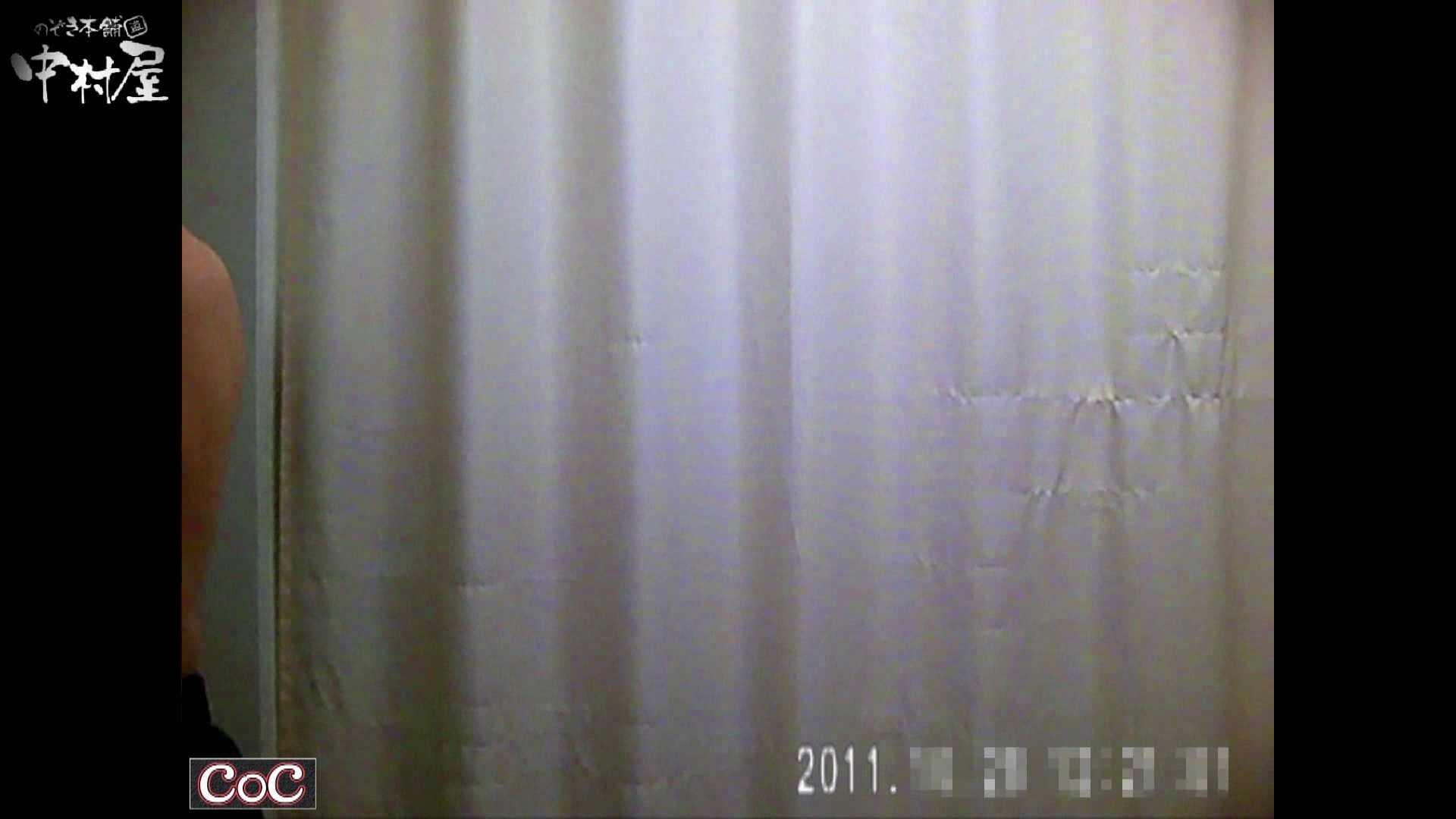 激ヤバ健康診断!着替えの一部始終.vol.74※本編ボカシ・目線無し ギャルのエロ動画 のぞき動画キャプチャ 81PIX 37