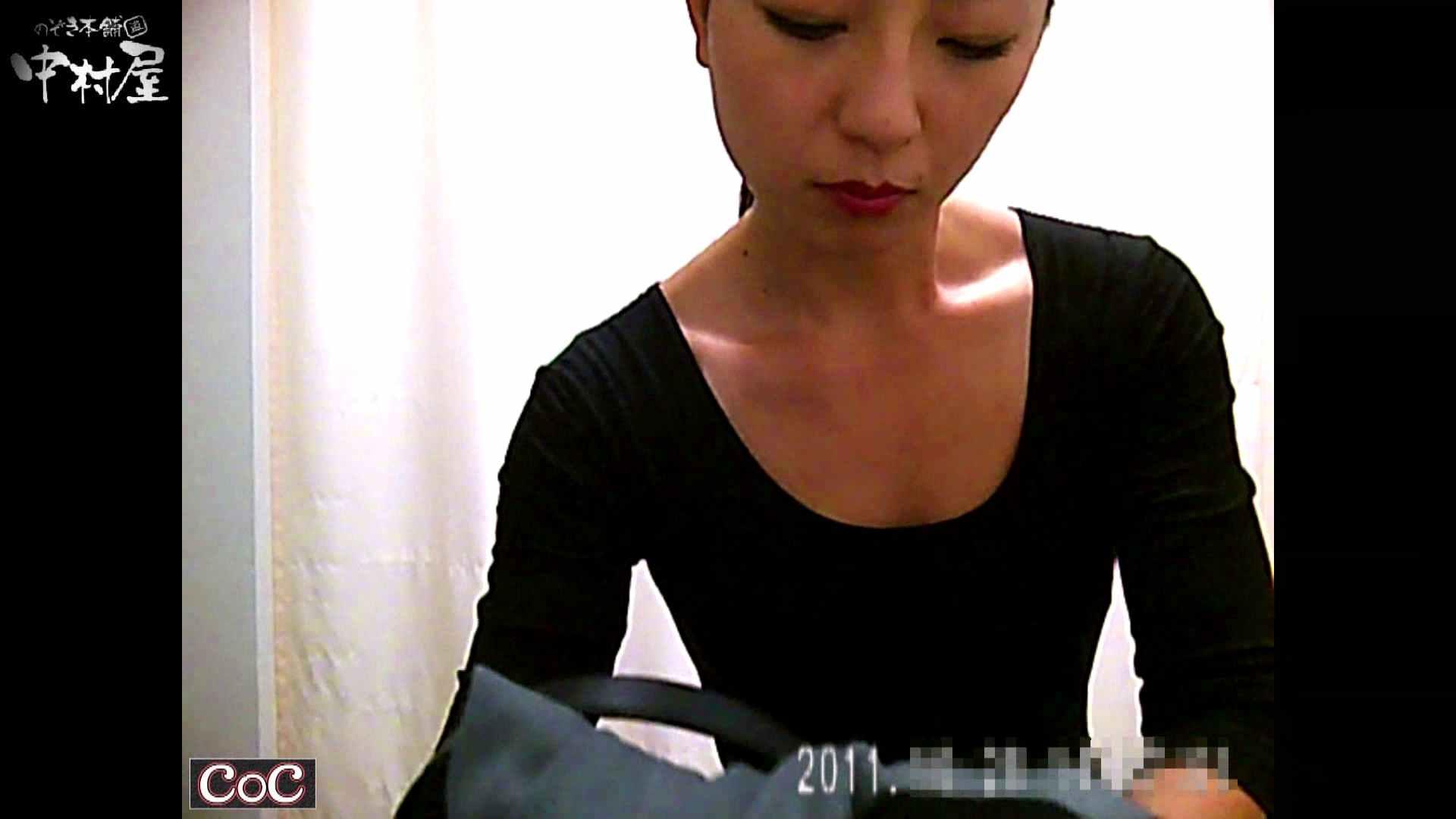 巨乳おまんこ:激ヤバ健康診断!着替えの一部始終.vol.74※本編ボカシ・目線無し:のぞき本舗 中村屋