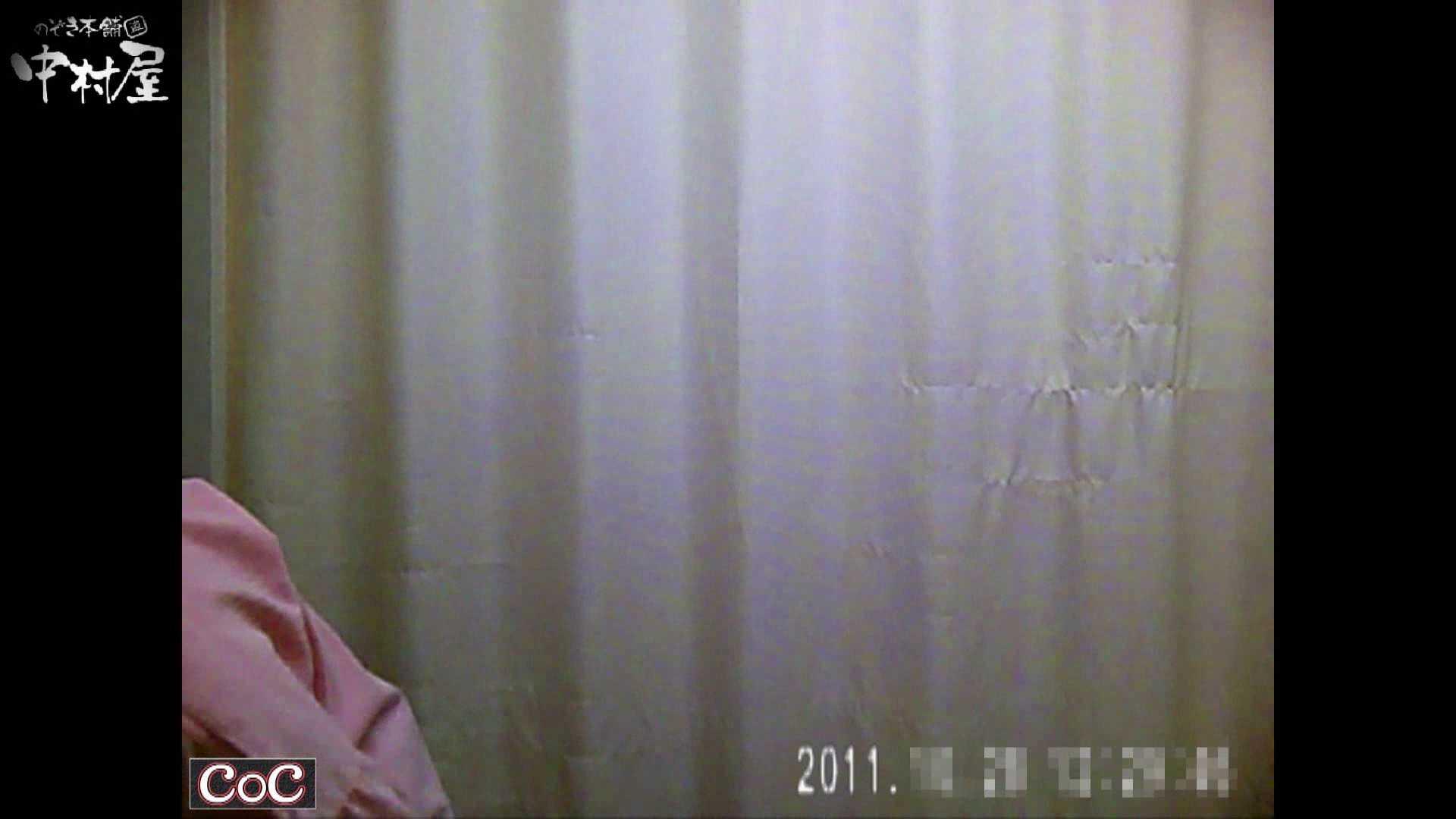 激ヤバ健康診断!着替えの一部始終.vol.75※本編ボカシ・目線無し 着替え   ギャルのエロ動画  77PIX 6