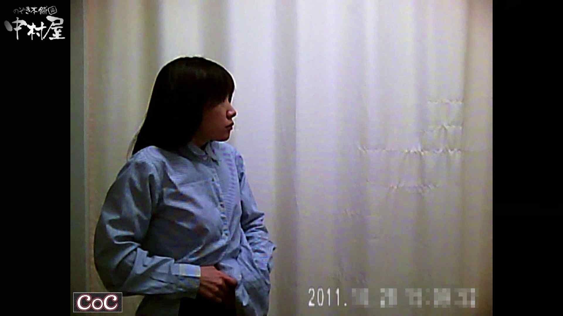 激ヤバ健康診断!着替えの一部始終.vol.75※本編ボカシ・目線無し 着替え   ギャルのエロ動画  77PIX 11