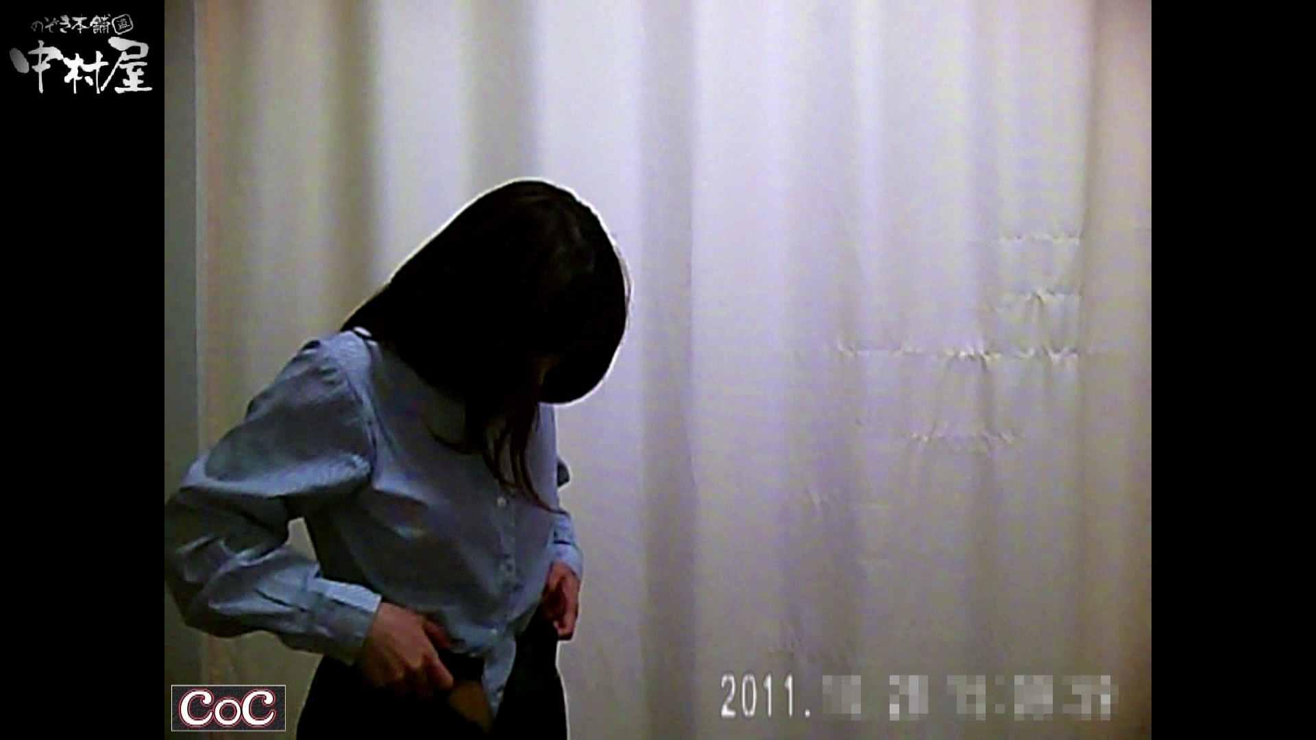 激ヤバ健康診断!着替えの一部始終.vol.75※本編ボカシ・目線無し 盗撮シリーズ 盗撮画像 77PIX 12