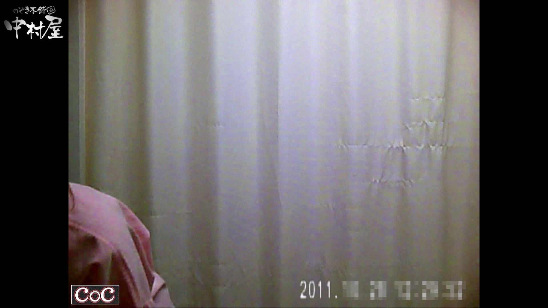 激ヤバ健康診断!着替えの一部始終.vol.75※本編ボカシ・目線無し 裸体 オマンコ動画キャプチャ 77PIX 13