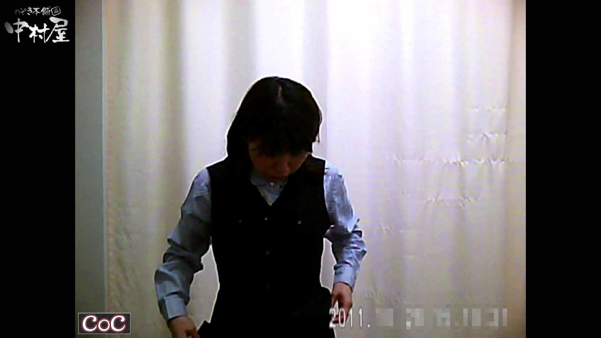 激ヤバ健康診断!着替えの一部始終.vol.75※本編ボカシ・目線無し 盗撮シリーズ 盗撮画像 77PIX 17