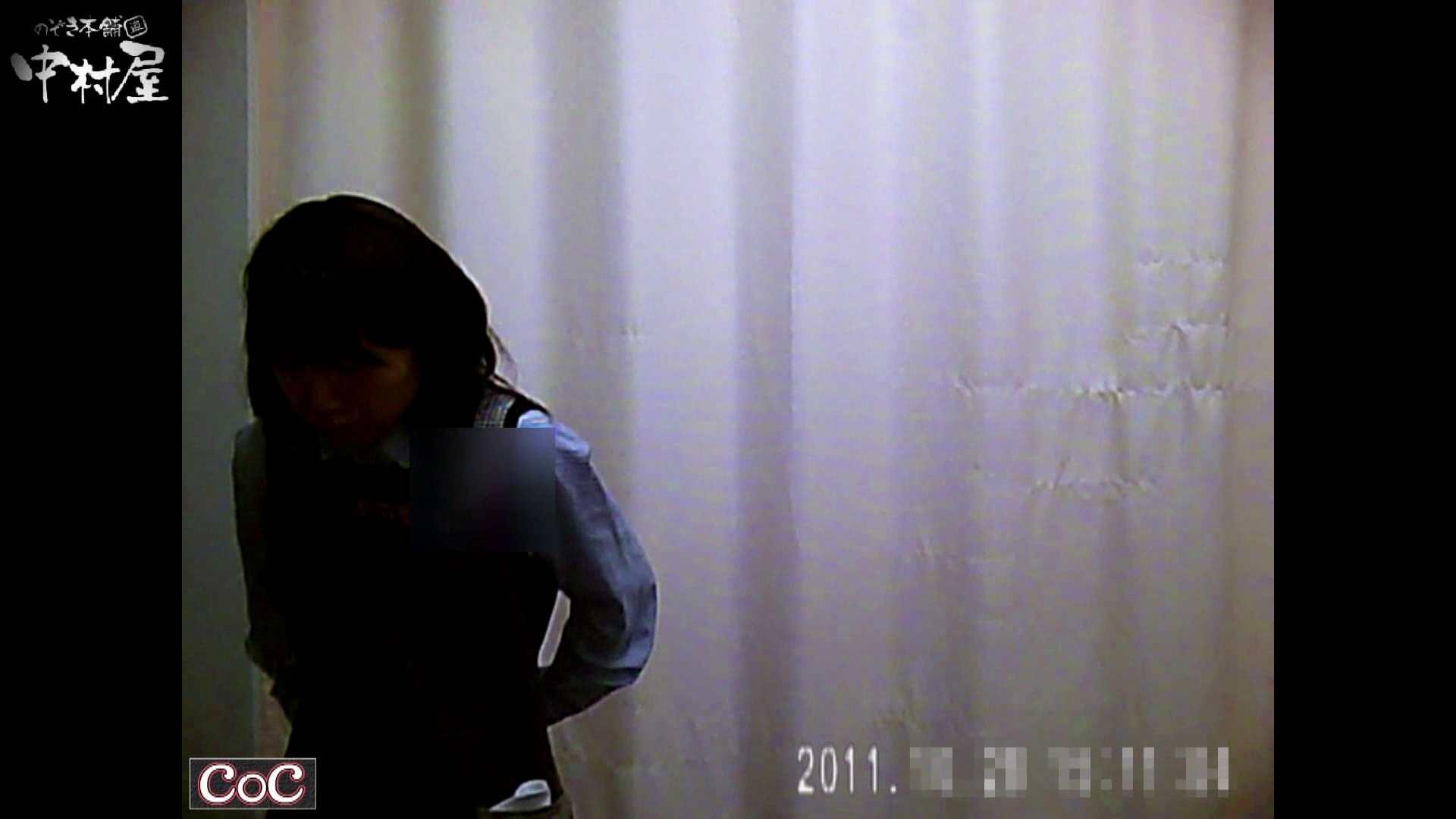 激ヤバ健康診断!着替えの一部始終.vol.75※本編ボカシ・目線無し 着替え   ギャルのエロ動画  77PIX 21