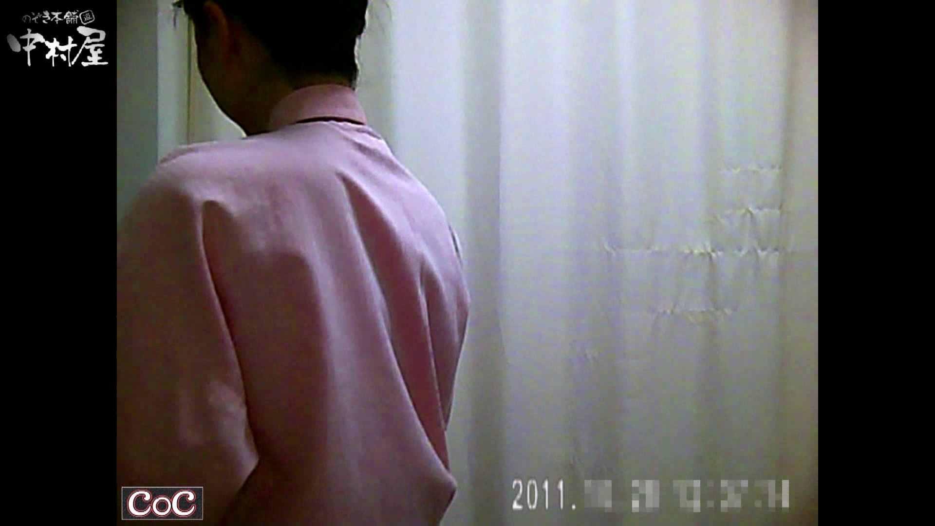 激ヤバ健康診断!着替えの一部始終.vol.75※本編ボカシ・目線無し ナースのエロ動画 ヌード画像 77PIX 59