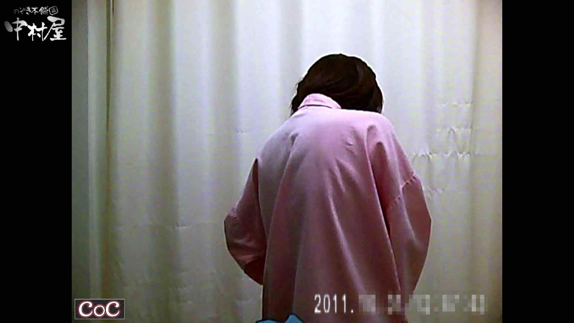 激ヤバ健康診断!着替えの一部始終.vol.77※本編ボカシ・目線無し 裸体 セックス無修正動画無料 92PIX 9
