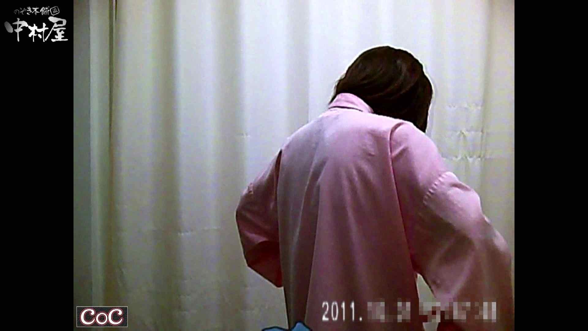 激ヤバ健康診断!着替えの一部始終.vol.77※本編ボカシ・目線無し 盗撮シリーズ  92PIX 10
