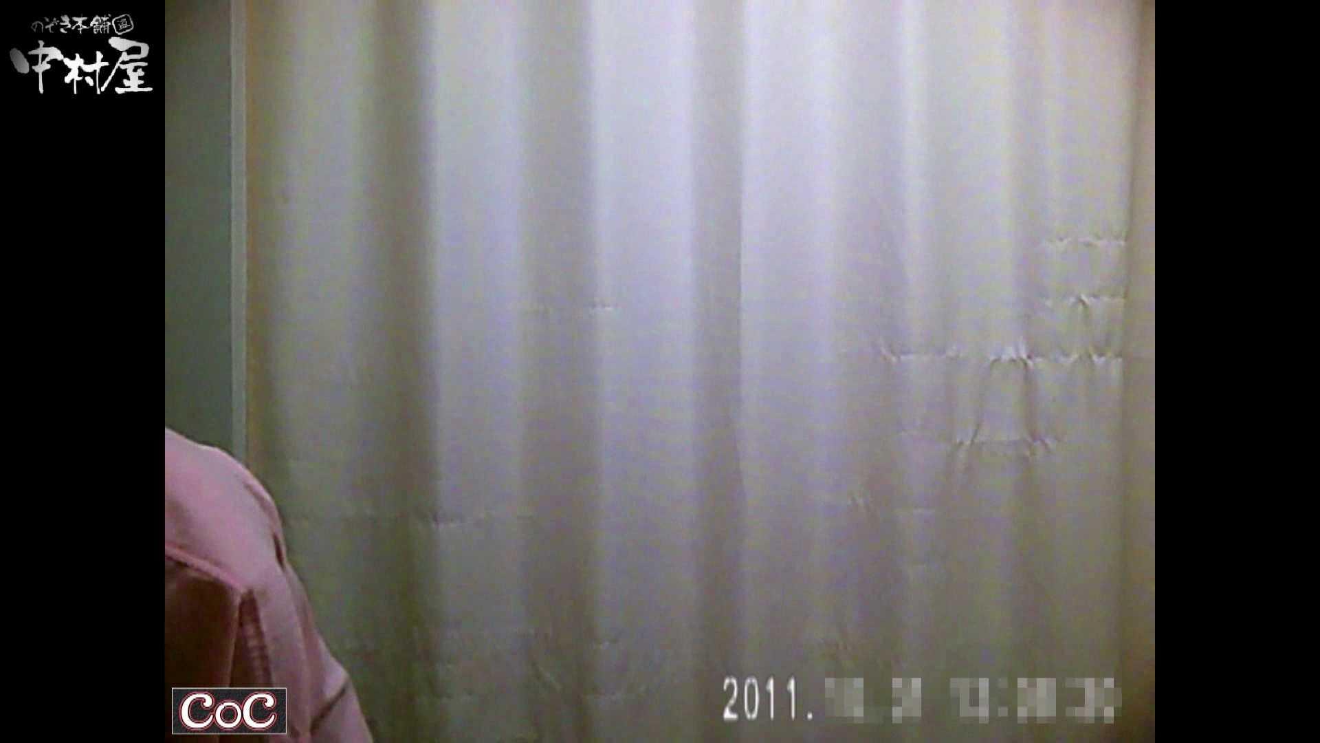 激ヤバ健康診断!着替えの一部始終.vol.77※本編ボカシ・目線無し 裸体 セックス無修正動画無料 92PIX 44