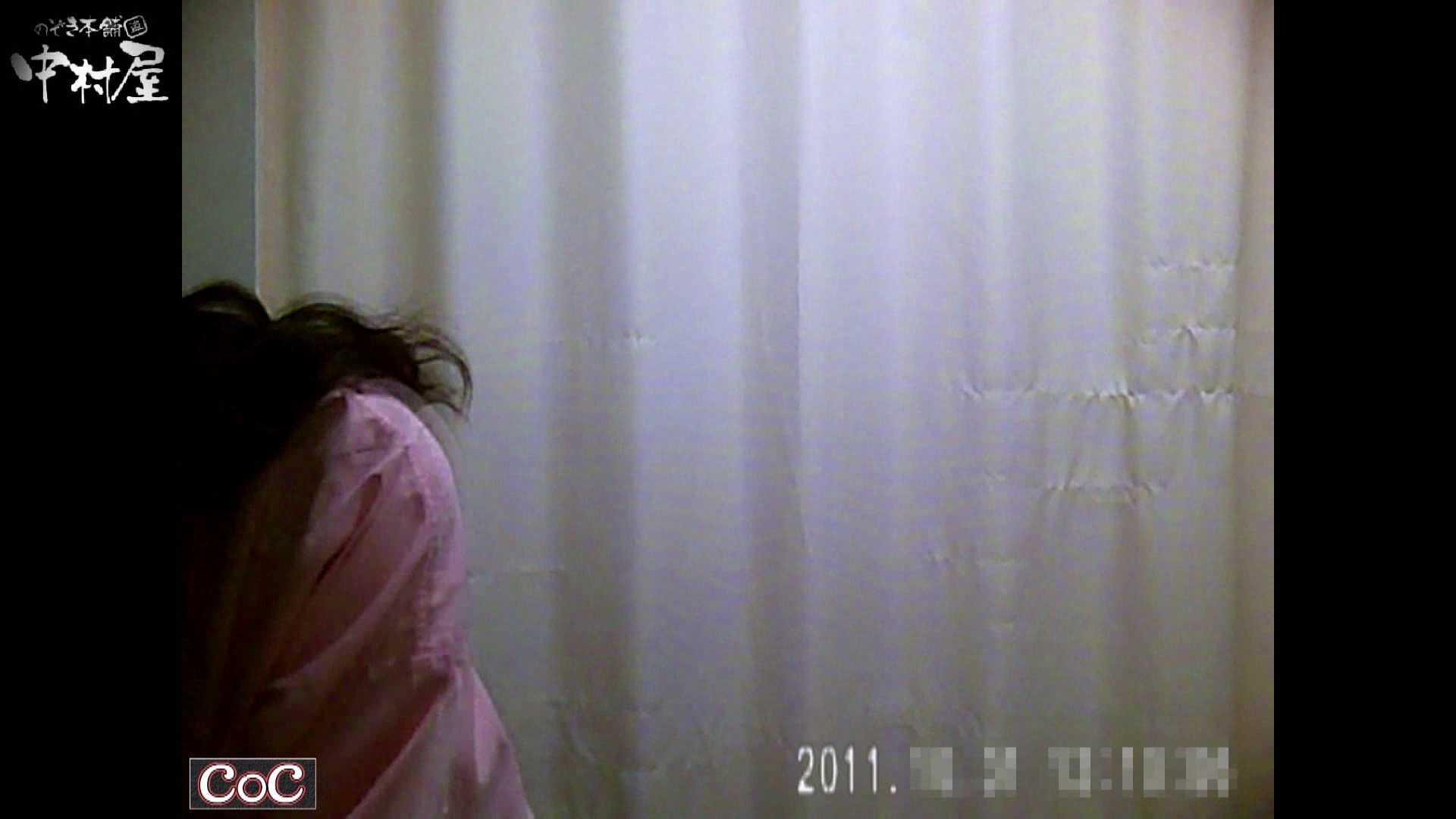 激ヤバ健康診断!着替えの一部始終.vol.77※本編ボカシ・目線無し 盗撮シリーズ | ナースのエロ動画  92PIX 46