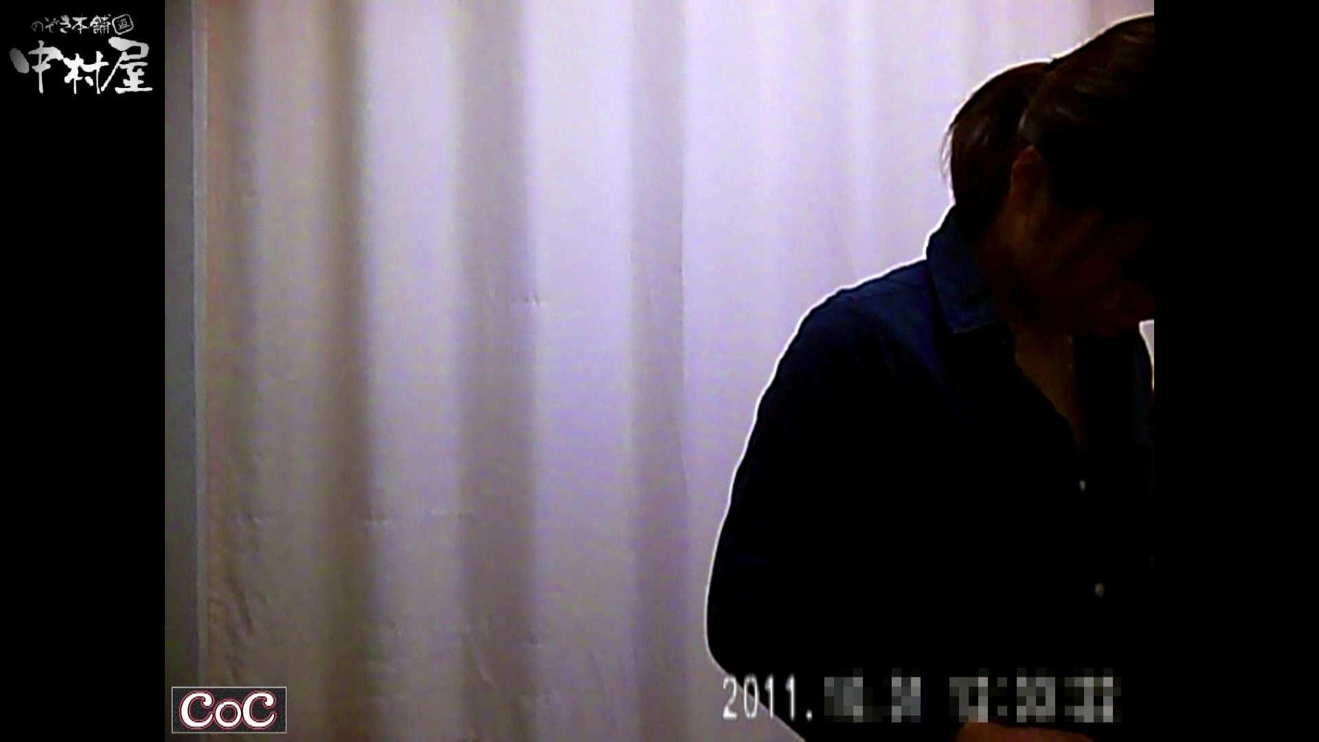 激ヤバ健康診断!着替えの一部始終.vol.77※本編ボカシ・目線無し 裸体 セックス無修正動画無料 92PIX 84