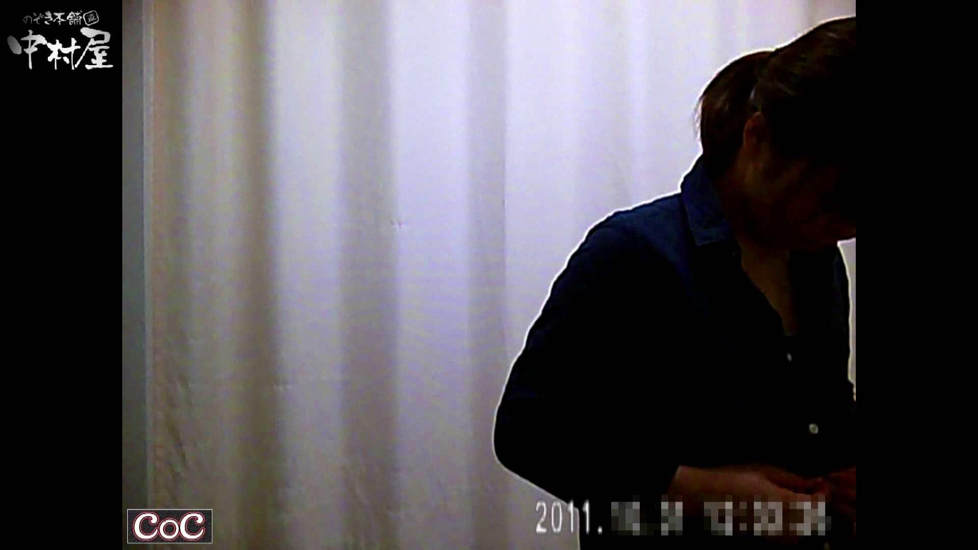 激ヤバ健康診断!着替えの一部始終.vol.77※本編ボカシ・目線無し 盗撮シリーズ  92PIX 85