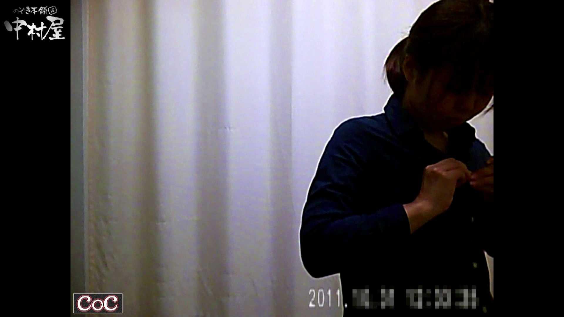 激ヤバ健康診断!着替えの一部始終.vol.77※本編ボカシ・目線無し ギャルのエロ動画 オマンコ動画キャプチャ 92PIX 87