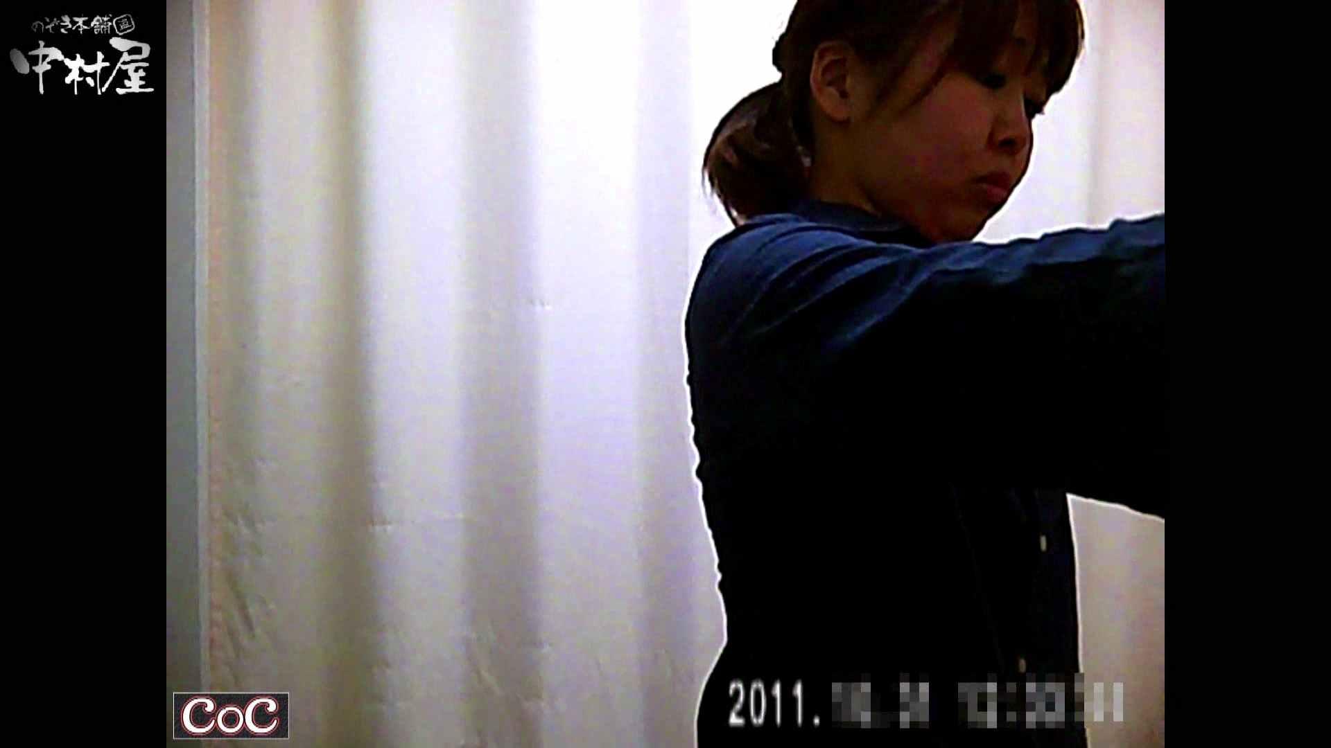 激ヤバ健康診断!着替えの一部始終.vol.77※本編ボカシ・目線無し 裸体 セックス無修正動画無料 92PIX 89