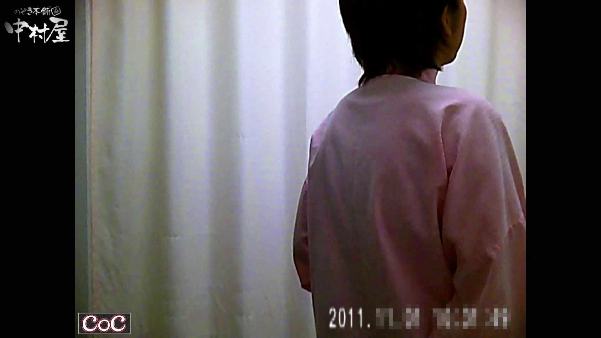 激ヤバ健康診断!着替えの一部始終.vol.78※本編ボカシ・目線無し ナースのエロ動画 のぞき 95PIX 10