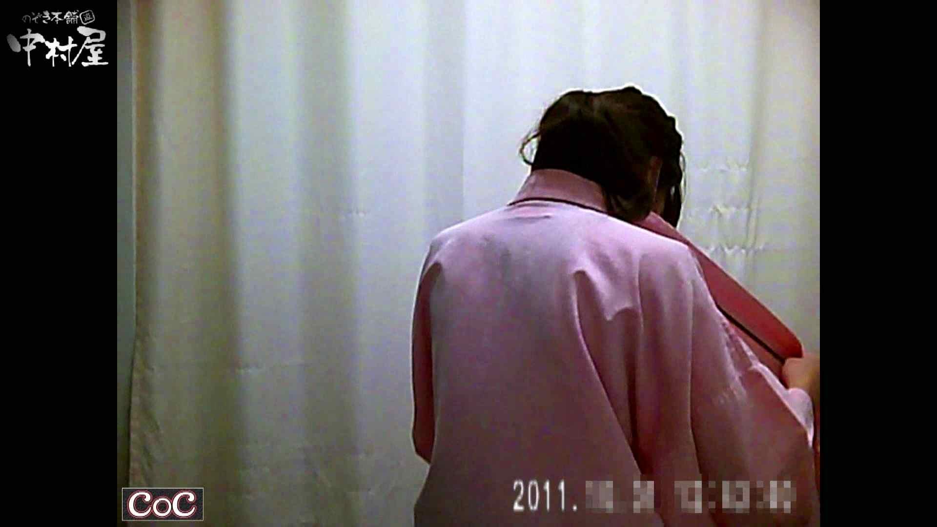 激ヤバ健康診断!着替えの一部始終.vol.78※本編ボカシ・目線無し 盗撮シリーズ SEX無修正画像 95PIX 27