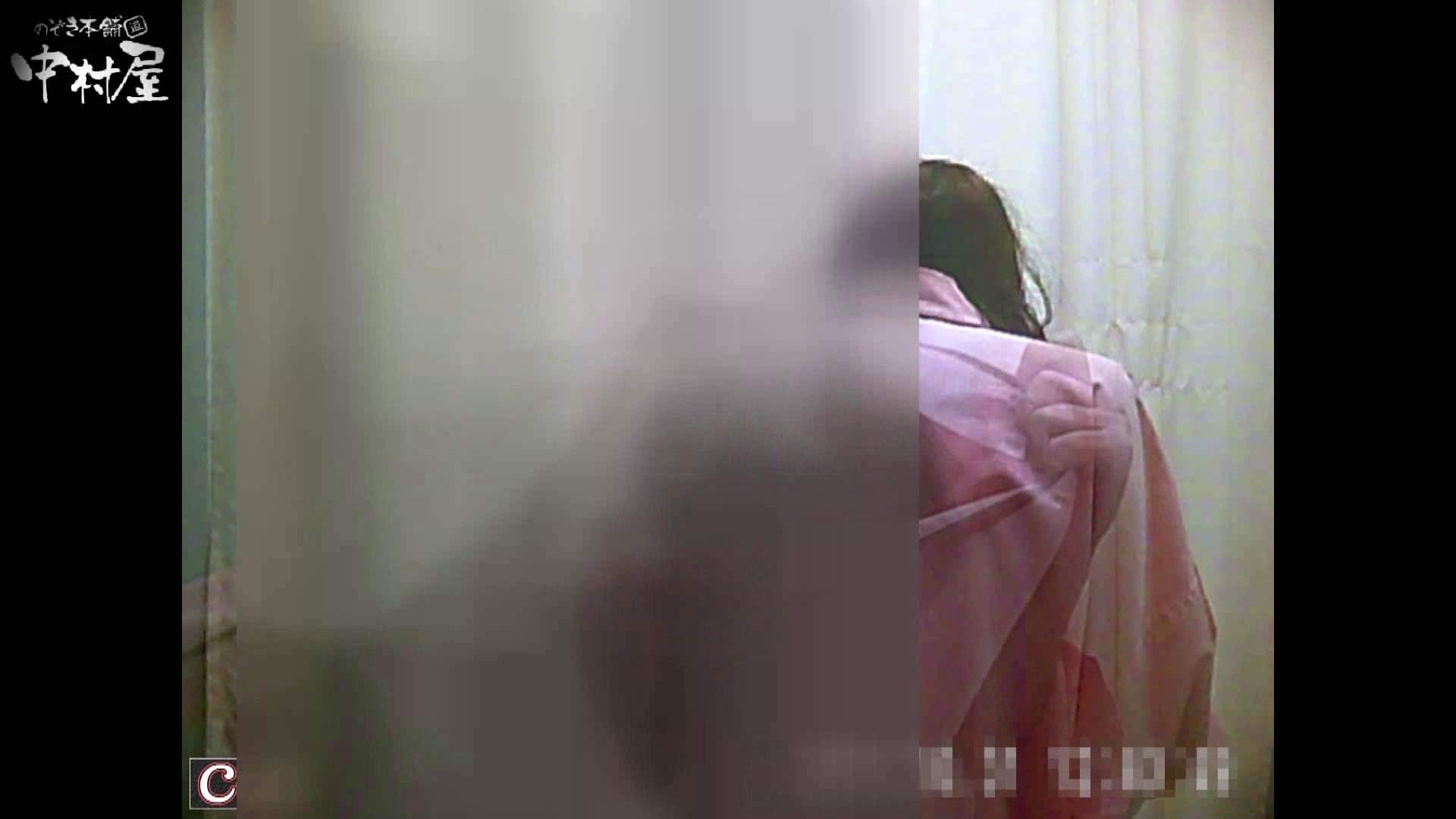 激ヤバ健康診断!着替えの一部始終.vol.78※本編ボカシ・目線無し 裸体 すけべAV動画紹介 95PIX 29