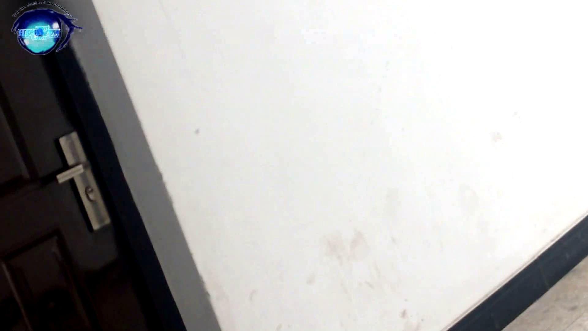巨乳おまんこ:GOD HAND 芸術大学盗撮‼vol.02:のぞき本舗 中村屋