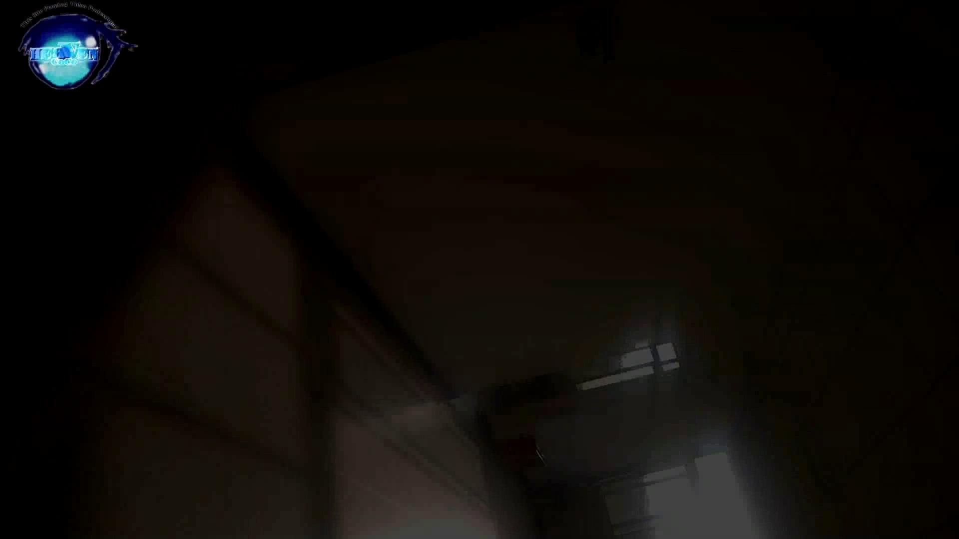 GOD HAND 芸術大学盗撮‼vol.06 盗撮シリーズ  111PIX 60