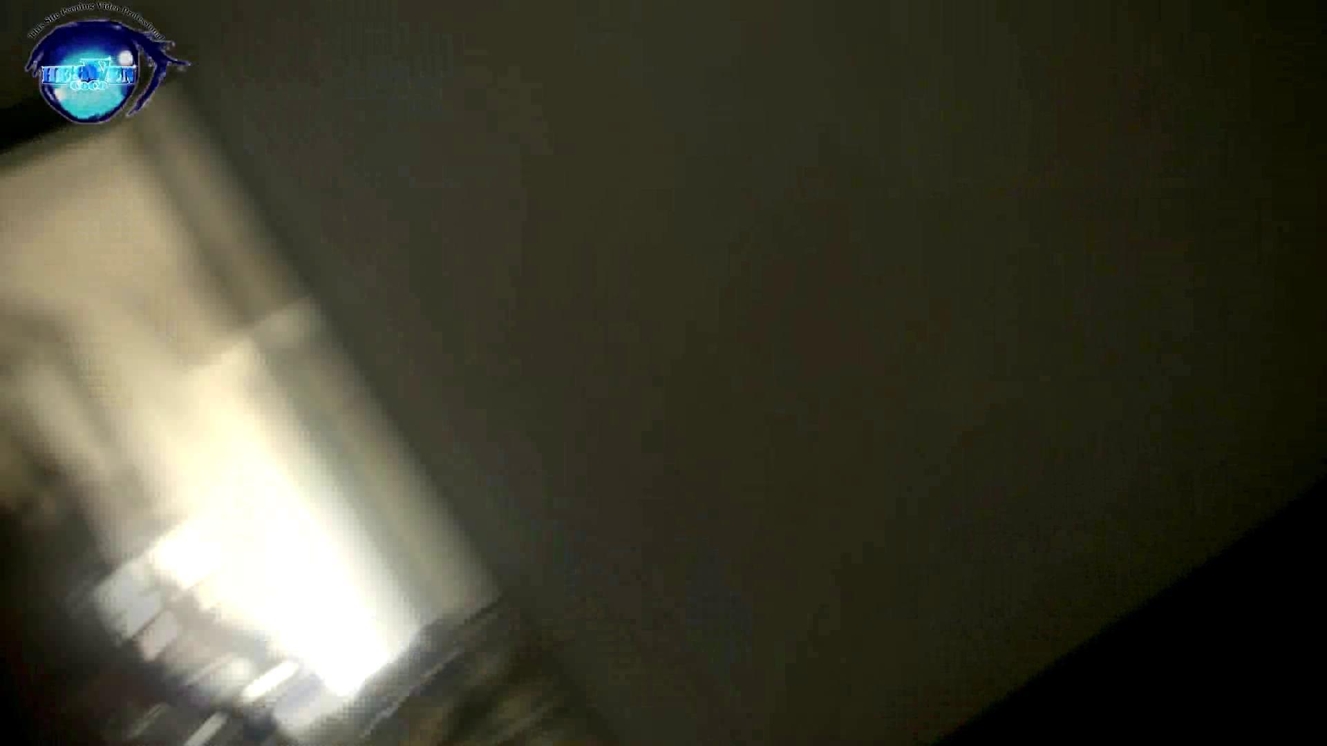 GOD HAND 芸術大学盗撮‼vol.06 盗撮シリーズ | 投稿  111PIX 106