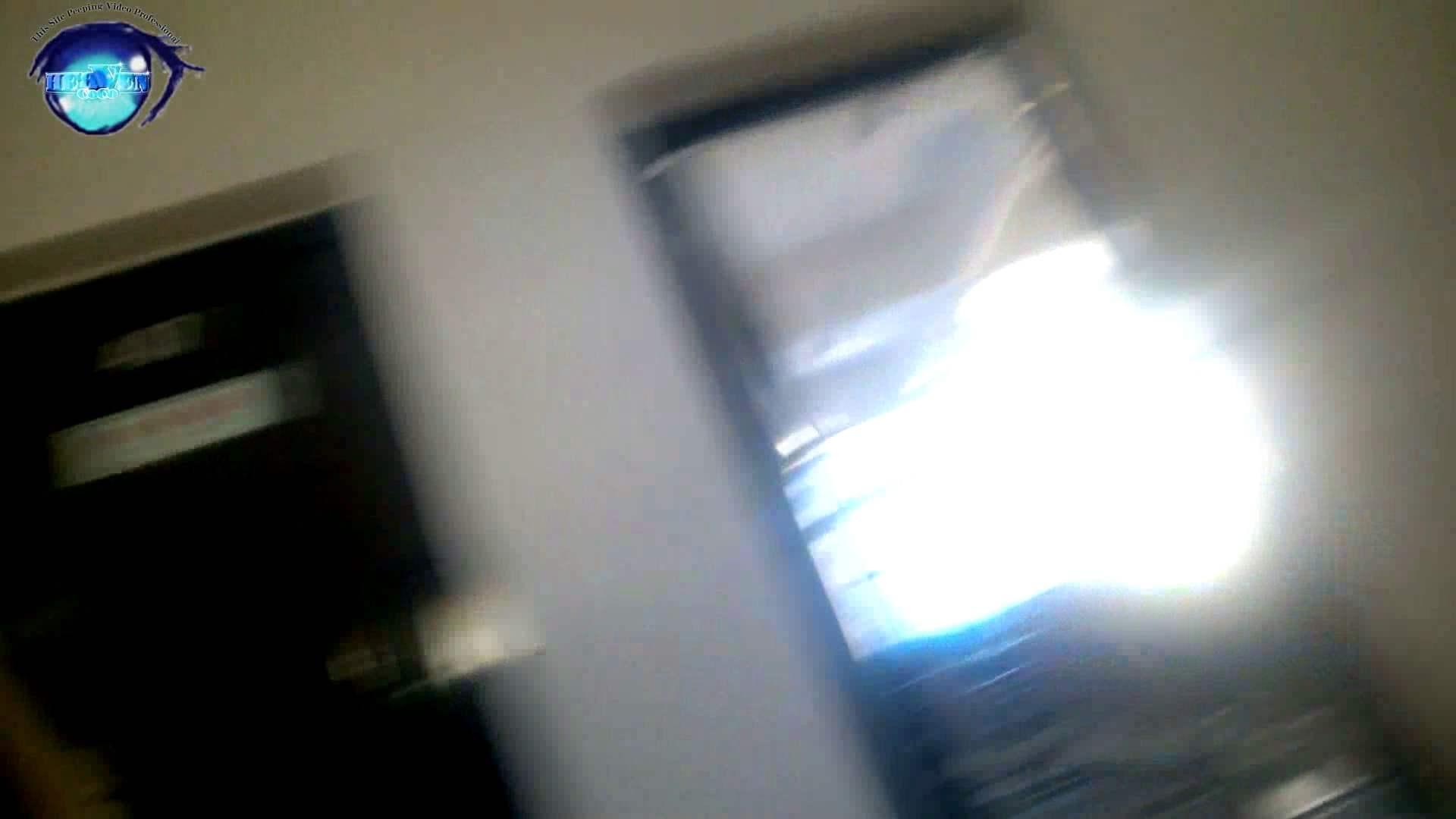 GOD HAND 芸術大学盗撮‼vol.06 盗撮シリーズ | 投稿  111PIX 109